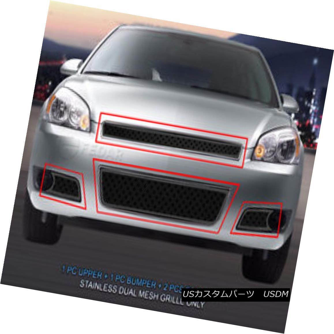 グリル Fedar Fits 2006-2013 Chevy Impala Full Black Dual Weave Mesh Grille Combo Insert Fedarは2006-2013シボレーインパラフルブラックデュアルウィーブメッシュグリルコンボインサートをフィット