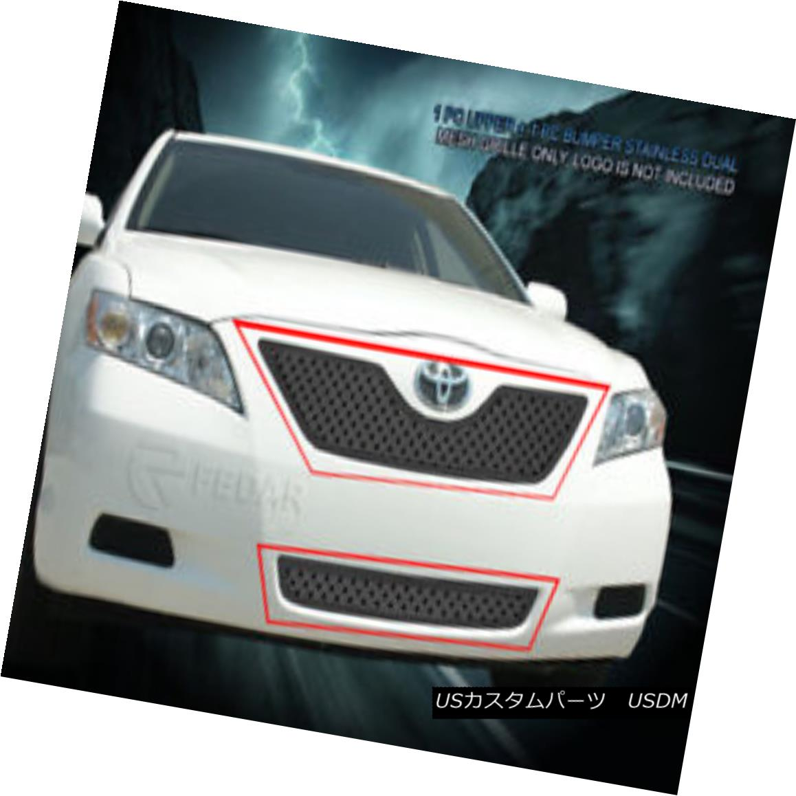 グリル Fits 2007-2009 Toyota Camry Polished Dual Weave Mesh Grille Combo Insert フィット2007-2009トヨタカムリ研磨デュアルウィーブメッシュグリルコンボインサート