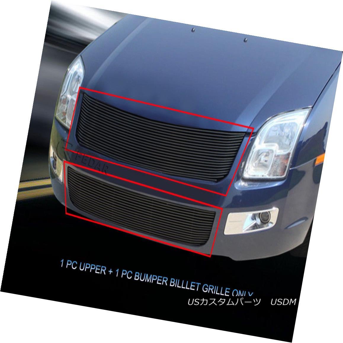 グリル 06 07 08 09 Ford Fusion Black Billet Grille COMBO Grill Insert Fedar 06 07 08 09フォードフュージョンブラックビレットグリルコンボグリルインサートフェルダ