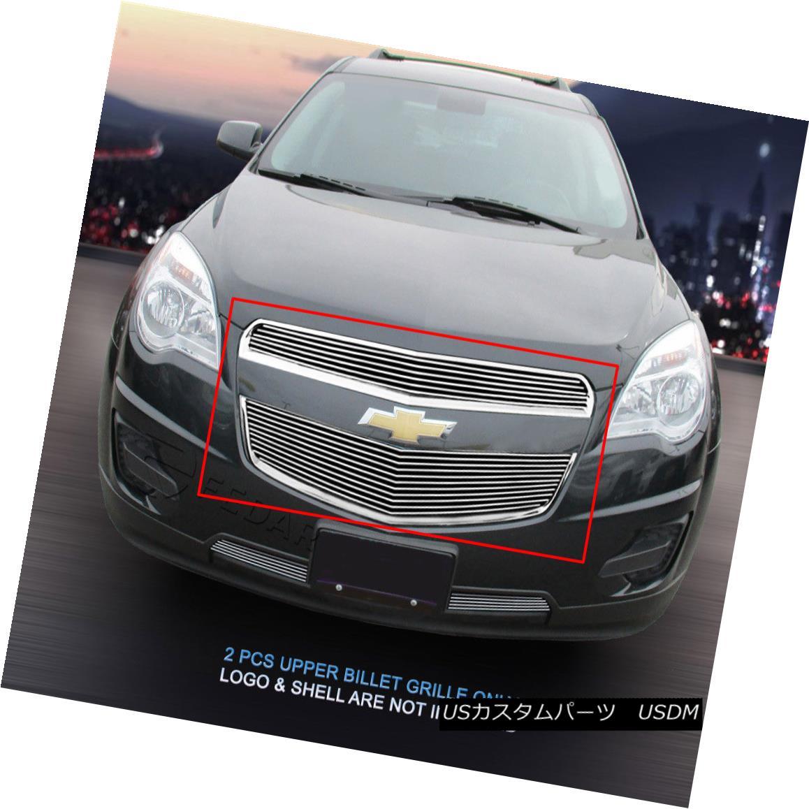 グリル 2010-2015 Chevy Equinox Billet Grille Grill Bolton Insert Fedar 2010-2015シボレーエクイノックスビレットグリルグリルボルトンインサートFedar