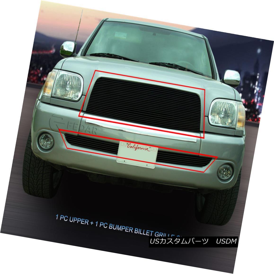 グリル 03-06 Toyota Tundra Black Billet Grille Grill Combo Insert Fedar 03-06トヨタトンドラブラックビレットグリルグリルコンボインサートFedar