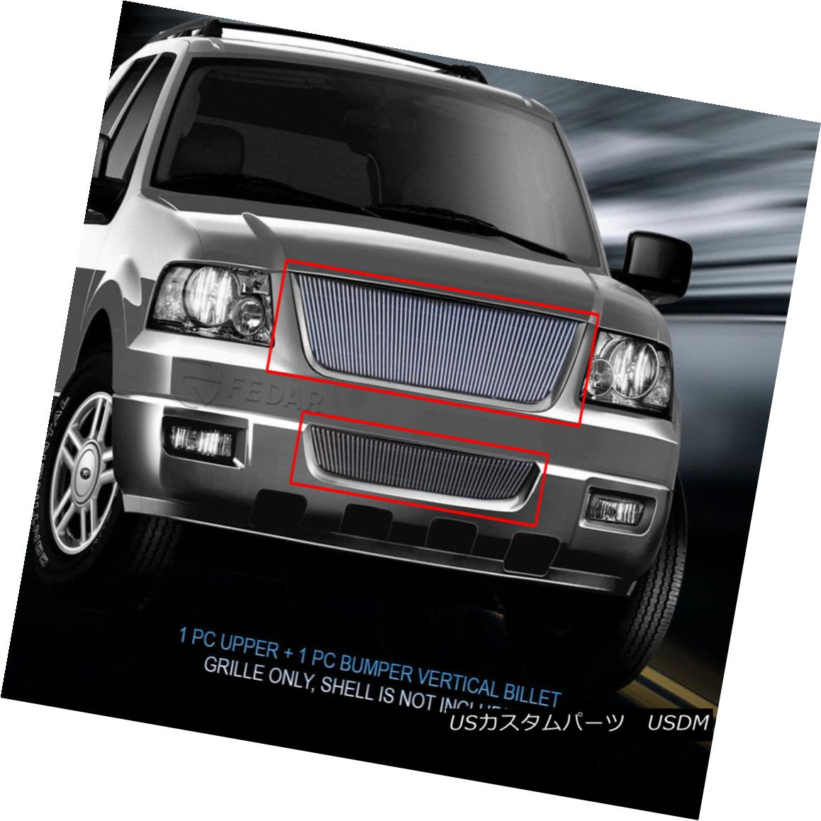 グリル 03-06 Ford Expedition Vertical Billet Grille Grill Combo Insert Fedar 03-06 Ford Expedition VerticalビレットグリルグリルコンボインサートFedar