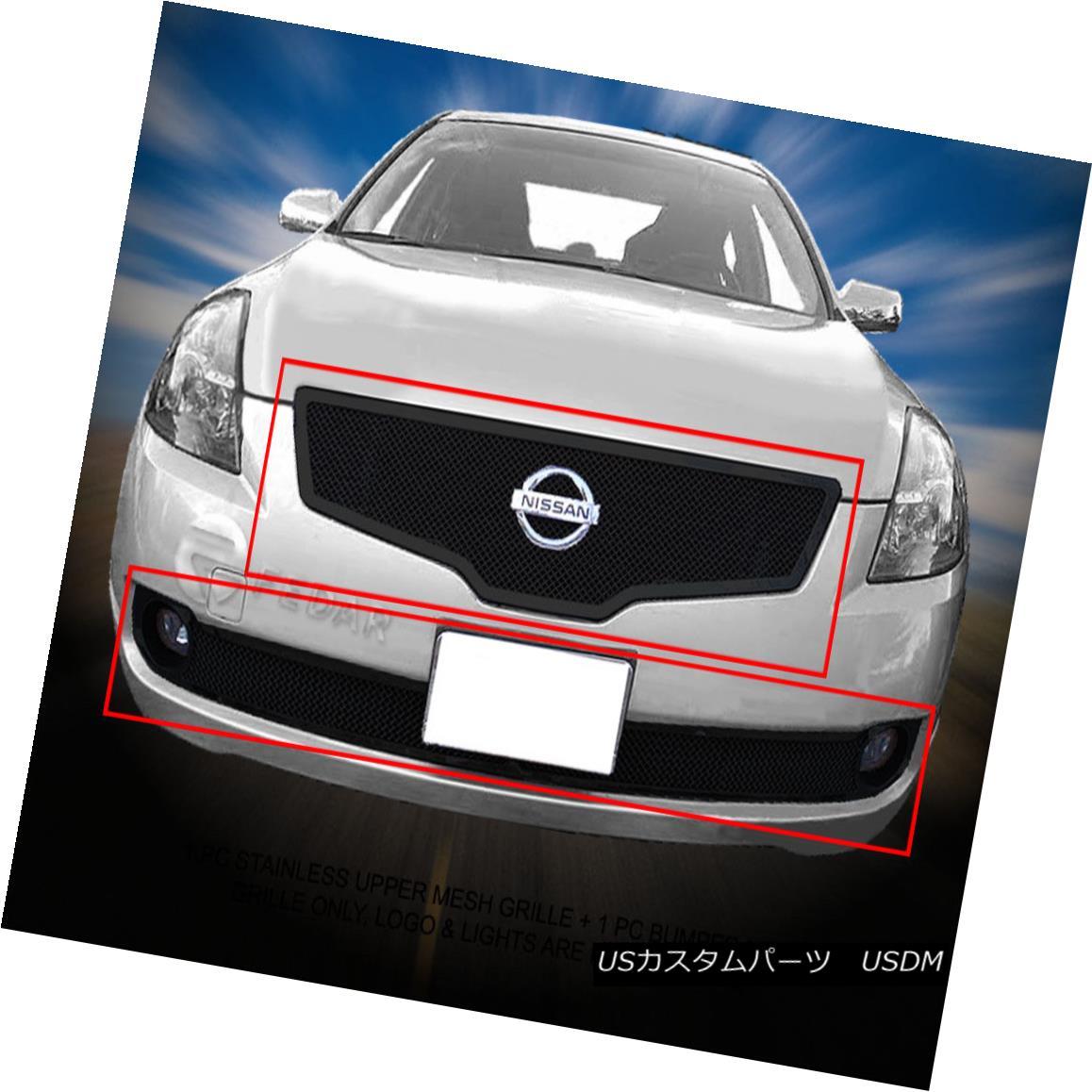 グリル For 07-09 Nissan Altima Sedan Black Stainless Steel Mesh Grille Combo Fedar 07-09日産アルティマセダンブラックステンレスメッシュグリルコンボ・フェルダ