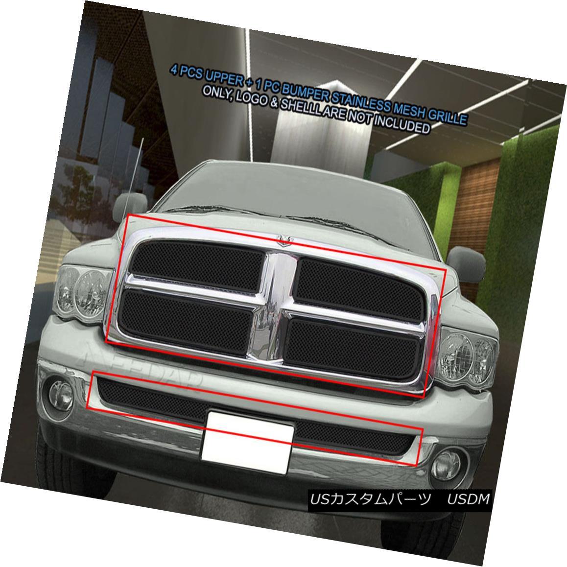グリル For 02-05 Dodge Ram 1500 2500 3500 Black Stainless Mesh Grille Combo 5 Pcs Fedar 02-05 Dodge Ram 1500 2500 3500ブラックステンレスメッシュグリルコンボ5個入りFedar
