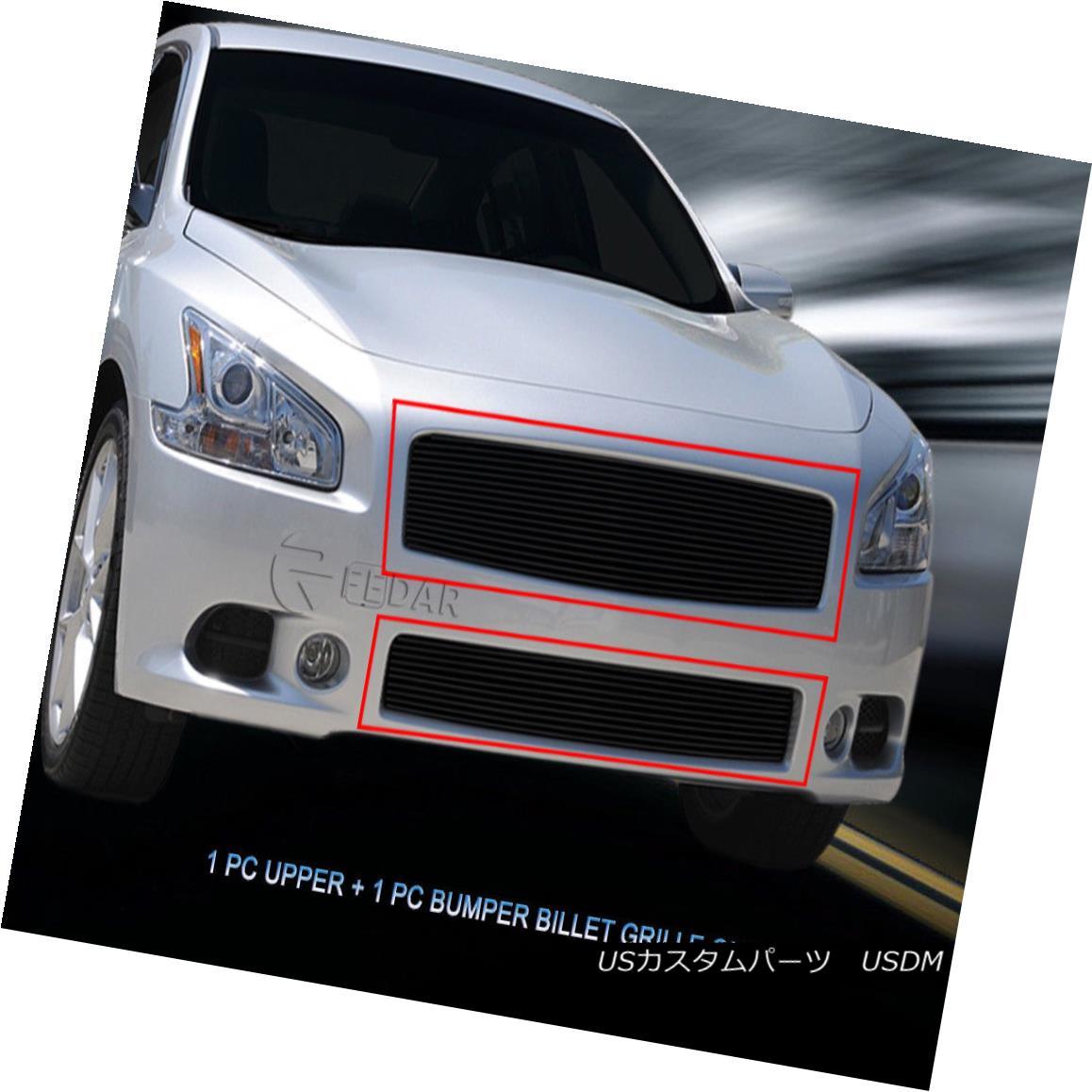 グリル Fits 09-14 Nissan Maxima Black Billet Grille Grill Combo Insert Fedar フィット09月14日日産マキシマブラックビレットグリルグリルコンボインサートFedar