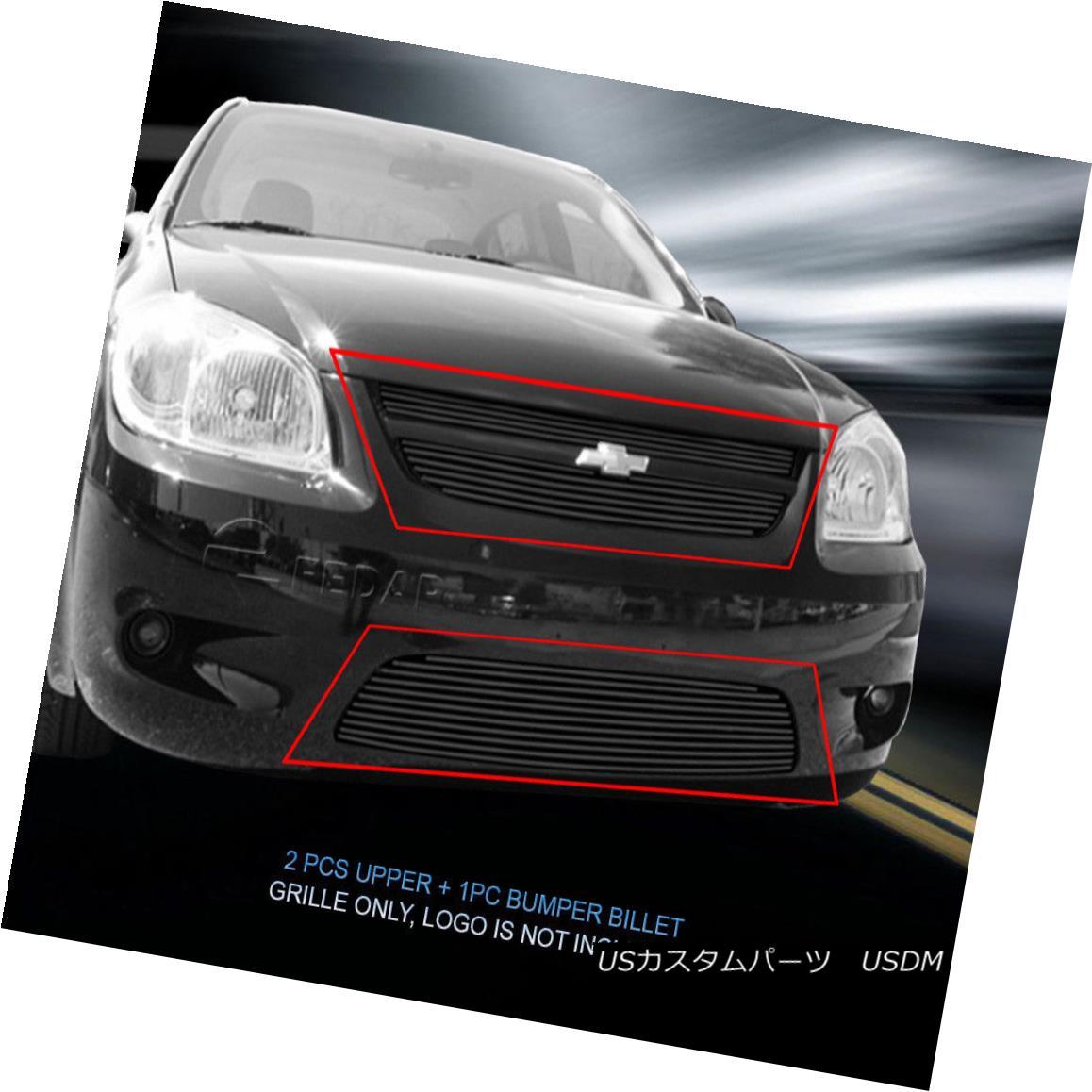 グリル 05-10 Chevy Fedar Cobalt SS/ Chevy Sport Sport Black Billet Grille Grill Combo Insert Fedar 05-10シボレーコバルトSS/スポーツブラックビレットグリルグリルコンボインサートFedar, 帽子屋かぶりた屋:7a670c62 --- vidaperpetua.com.br