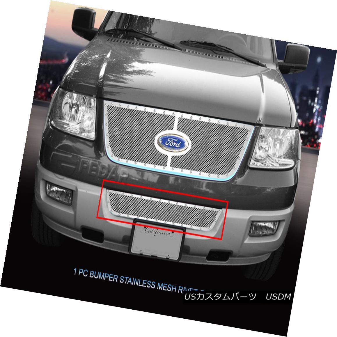 グリル Fedar Fits 2003-2006 Ford Expedition Chrome Rivet Mesh Grille Insert Fedarは2003-2006フォード遠征クロムリベットメッシュグリルインサートに適合