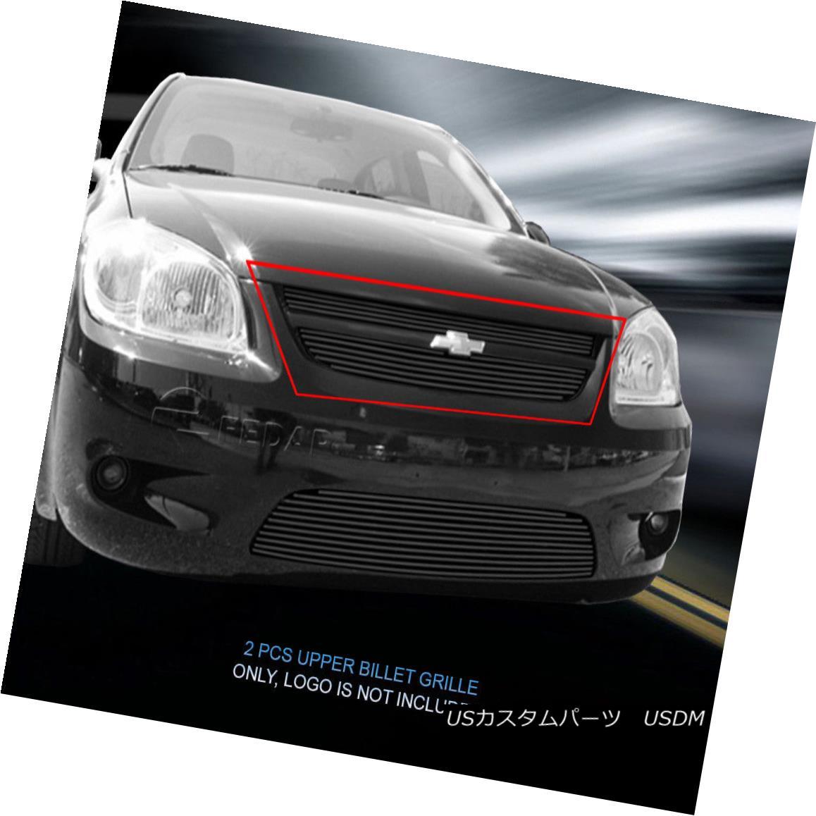 グリル For 2005-2010 Chevy Cobalt Black Billet Grille Upper Grill Insert Fedar 2005-2010シボレーコバルトブラックビレットグリルアッパーグリルインサートFedar