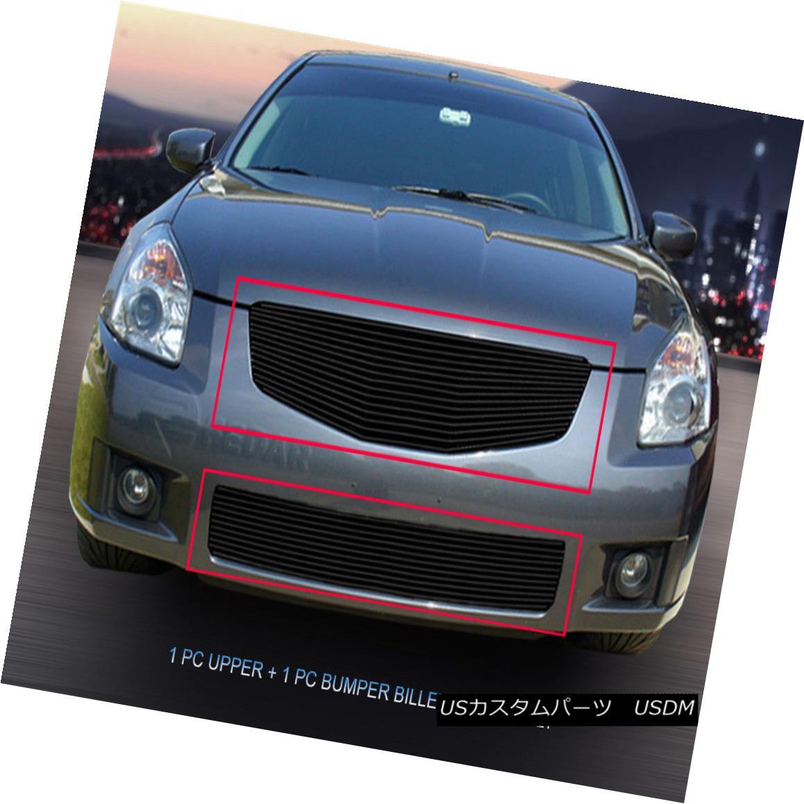 グリル Fits 2007-2008 Nissan Maxima Billet Black Grille Grill Combo Insert Fedar フィット2007年?2008年日産マキシマビレットブラックグリルグリルコンボインサートFedar