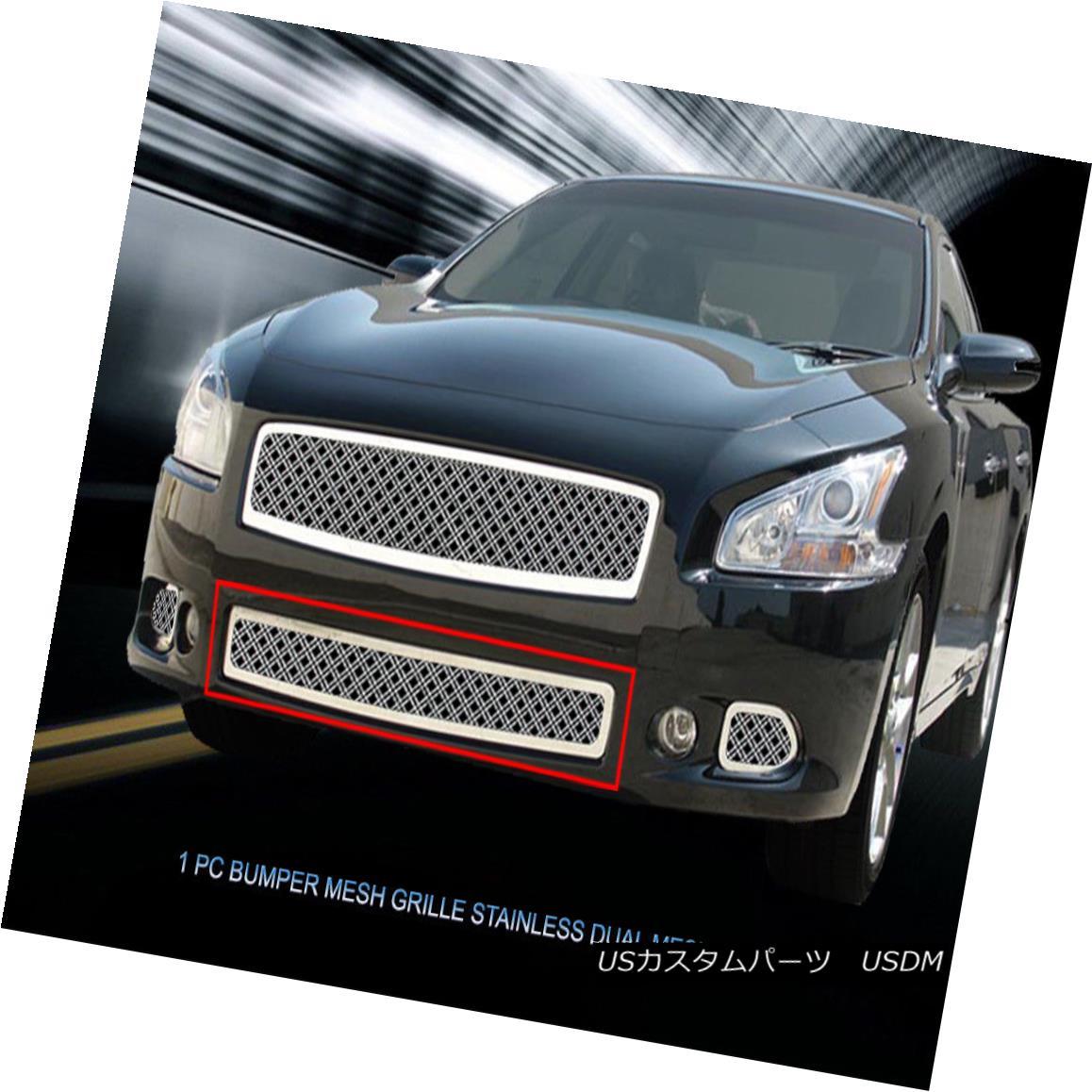 グリル Fedar Fits 2009-2014 Nissan Maxima Full Polished Dual Weave Mesh Grille Insert Fedar Fitting 2009-2014 Nissan Maximaフルポリッシュデュアルウィーブメッシュグリルインサート