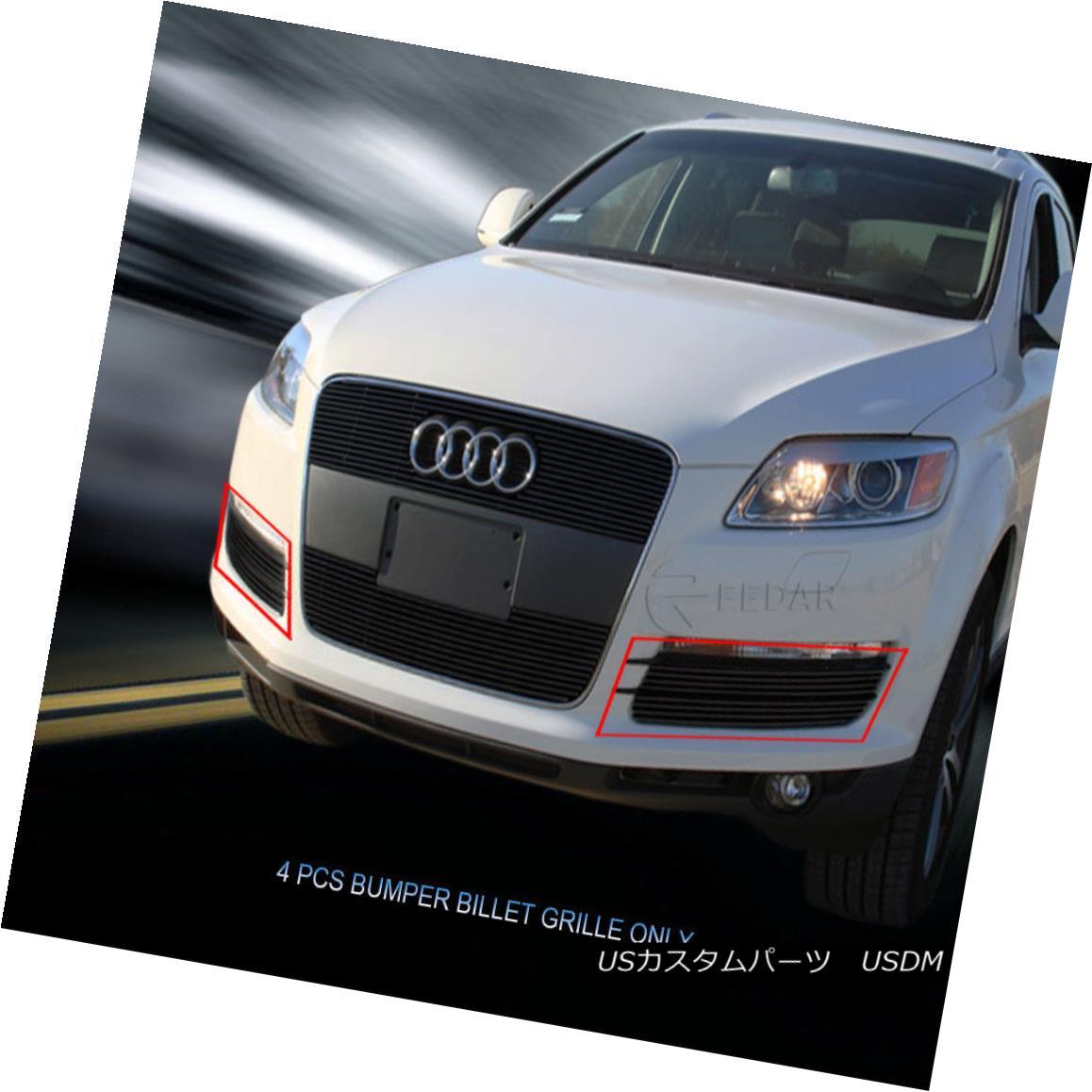 グリル Fits 2007 08 09 10 11 2012 Audi Q7 Black Billet Grille Bumper Grill Insert Fedar Fits 2007 08 09 10 11 2012 Audi Q7 Black BilletグリルバンパーグリルインサートFedar