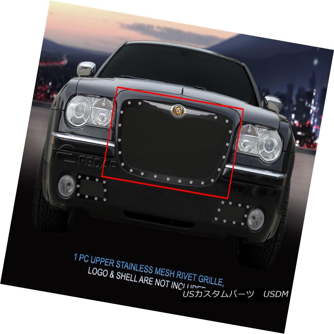 グリル Fedar Fits 05-10 Chrysler 300/300C Mesh Grille Insert Fedar Fits 05-10クライスラー300 / 300Cメッシュグリルインサート