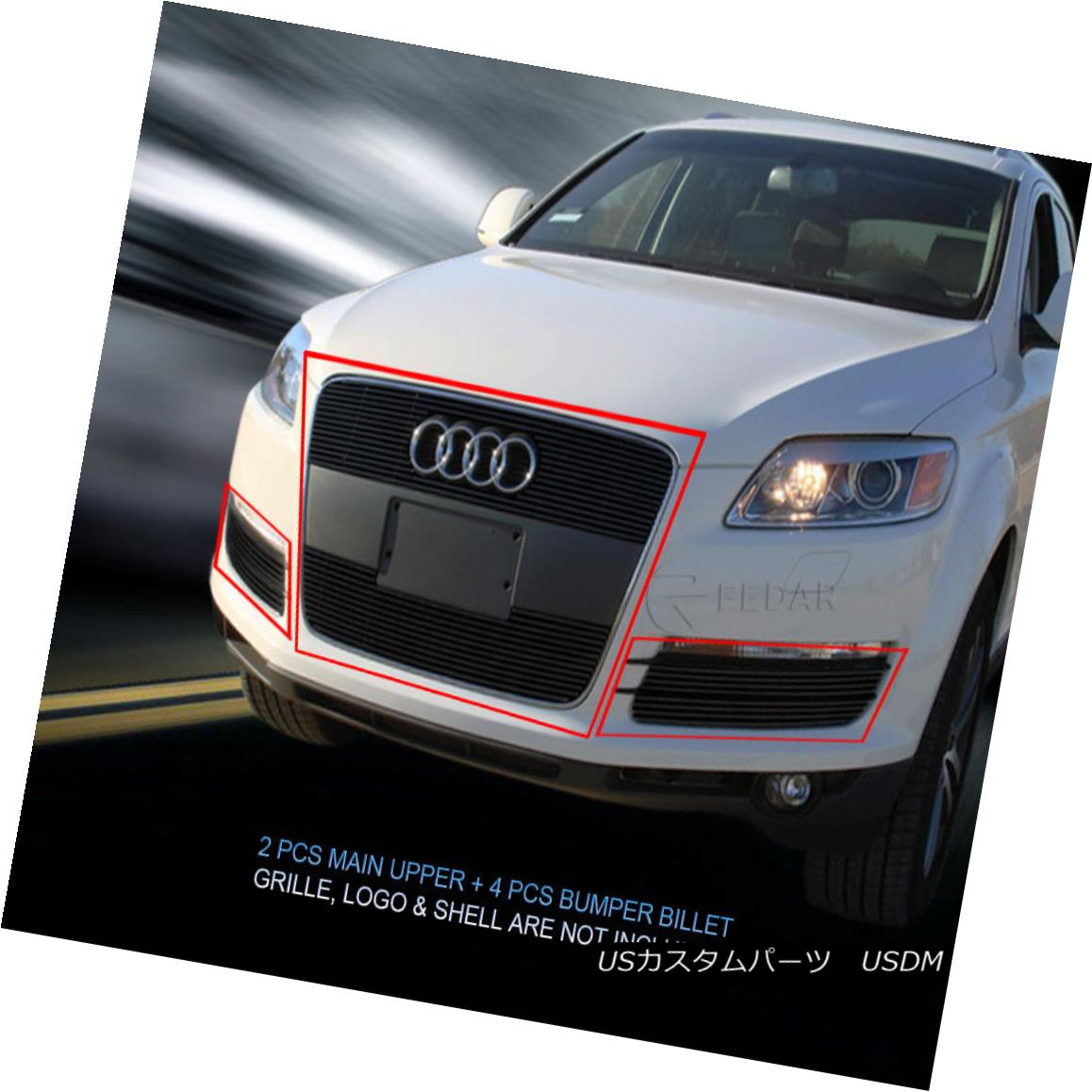 グリル Fits 2007-2012 Audi Q7 Black Billet Grille Grill Combo Insert フィット2007年から2012年のアウディQ7ブラックビレットグリルグリルコンボインサート
