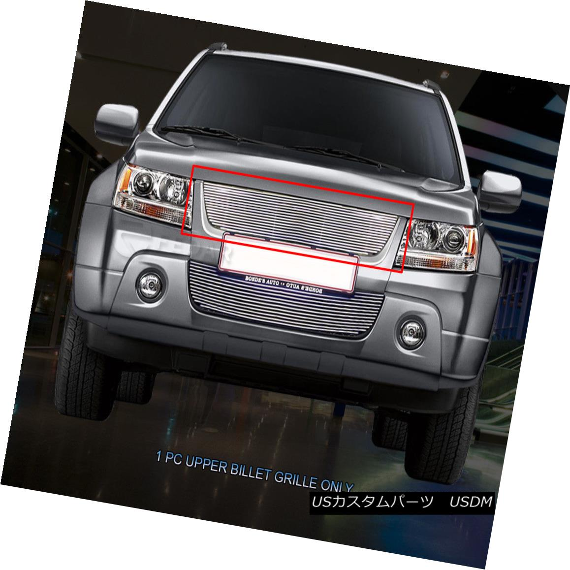 グリル 06-12 Suzuki Grand Vitara Billet Grille Grill Upper 1PC Fedar 06-12 Suzuki Grand Vitaraビレットグリルグリルアッパー1PC Fedar