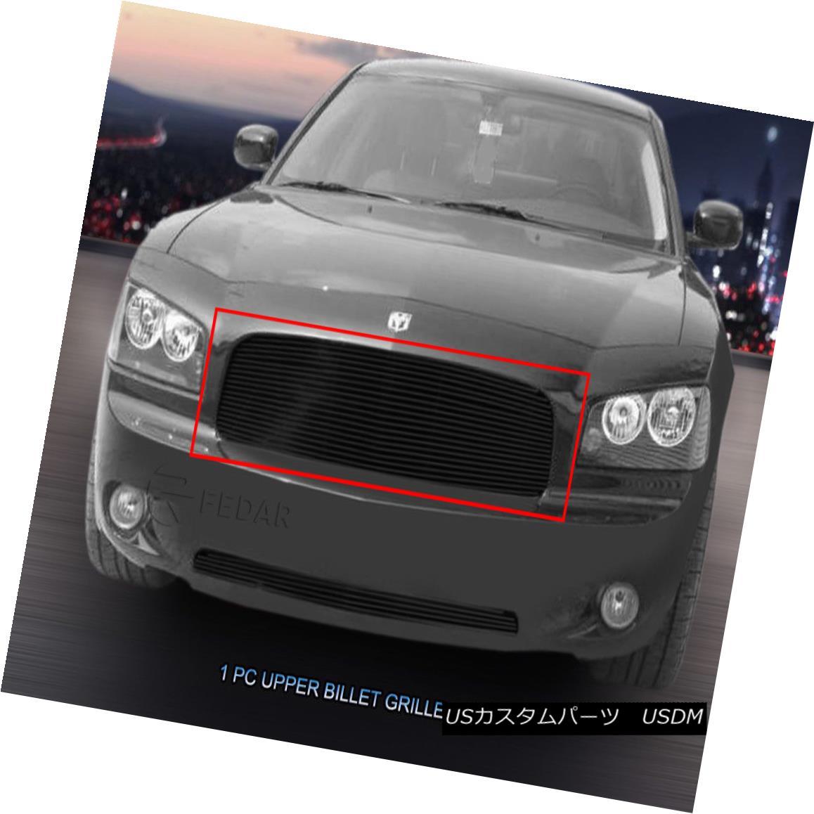 グリル Fedar Fits 2005-2010 Dodge Charger Black Main Upper Billet Grille Fedarは2005-2010年を適合するダッジチャージャー黒メインアッパービルレットグリル