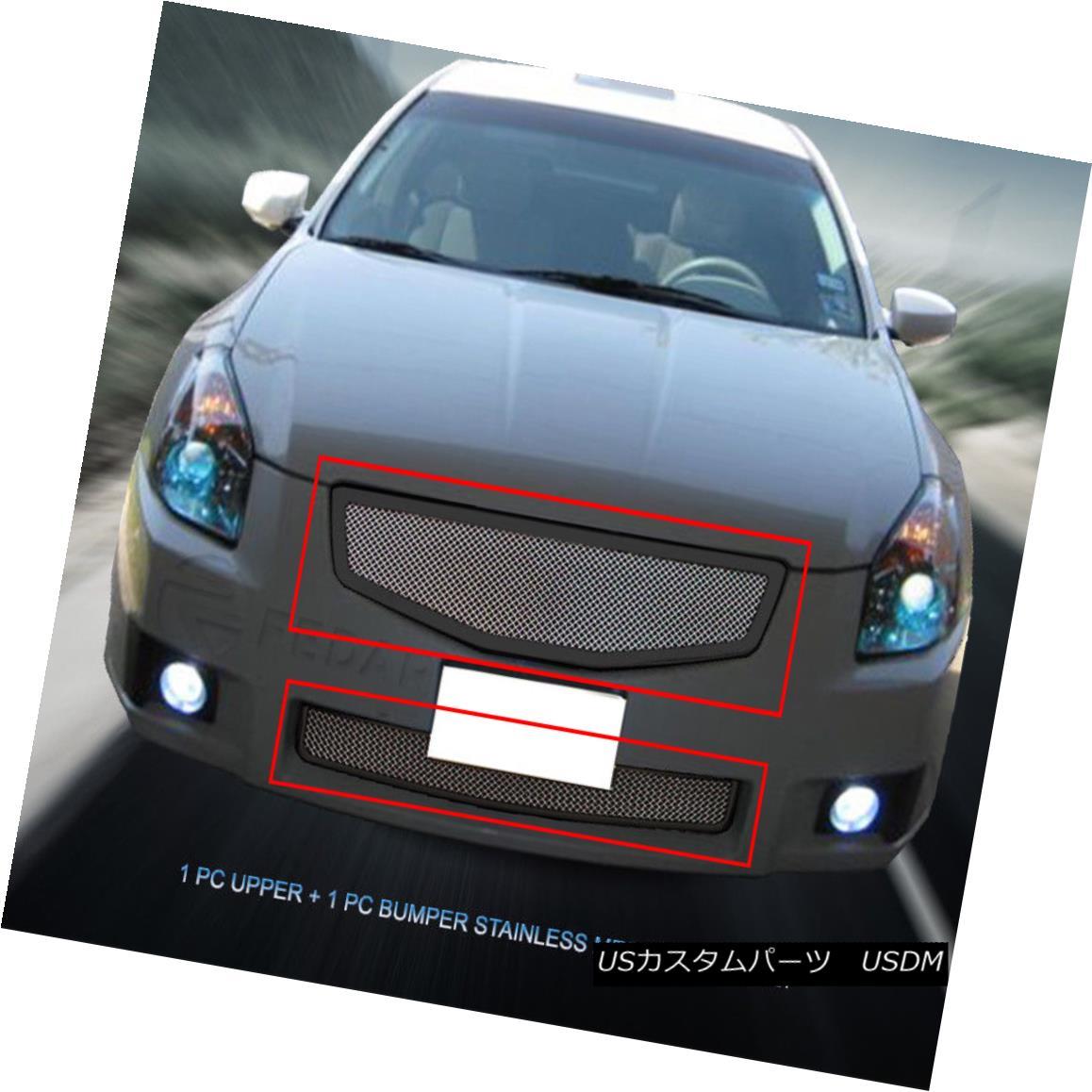 グリル Fedar Fits 2007-2008 Nissan Maxima Polished/Black Wire Mesh Grille Combo Insert Fedarは2007-2008をフィットさせる日産マキシマポリッシュ/ブラックワイヤーメッシュグリルコンボインサート