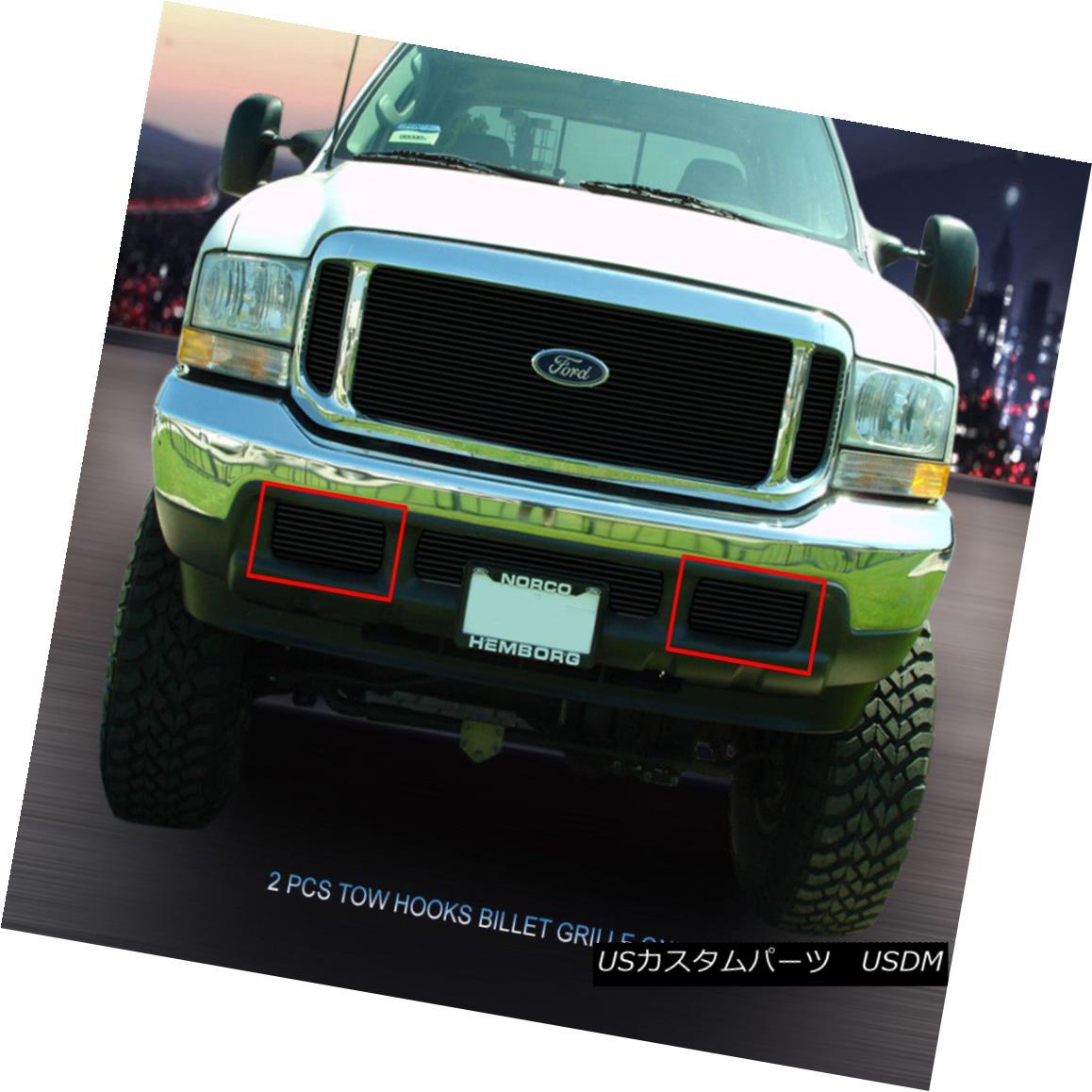 グリル 99-04 Ford F250/F350/F450/F550 Tow Hook Black Billet Grille Upper Insert Fedar 99-04 Ford F250 / F350 / F450 / F550牽引フックブラックビレットグリル上部インサートフェルダー