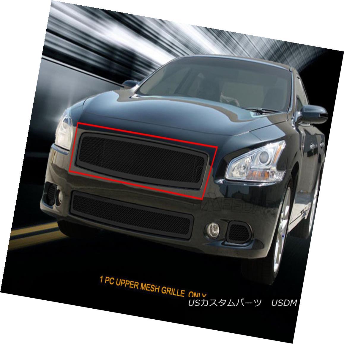 グリル Fits 09-14 Nissan Maxima Stainless Steel Black Mesh Grille Upper Insert Fedar フィット09月14日日産マキシマステンレススチールブラックメッシュグリルアッパーインサートFedar