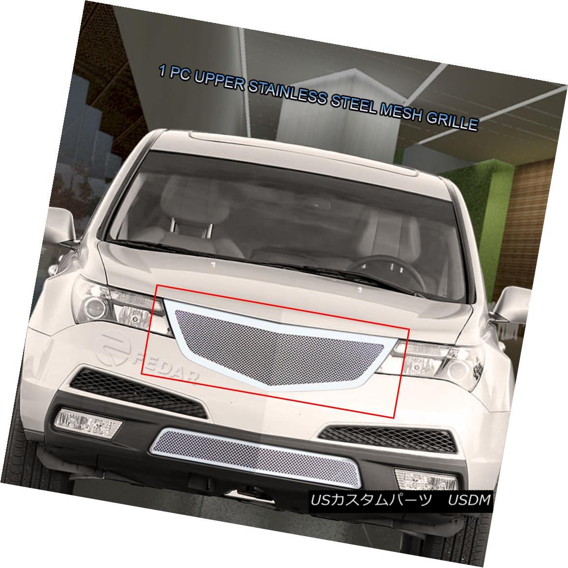 グリル 2010 - 2013 Acura MDX Stainless Steel Wire Mesh Grille Upper Grill Insert Fedar 2010 - 2013アキュラMDXステンレススチールワイヤーメッシュグリルアッパーグリルインサートフェルダー