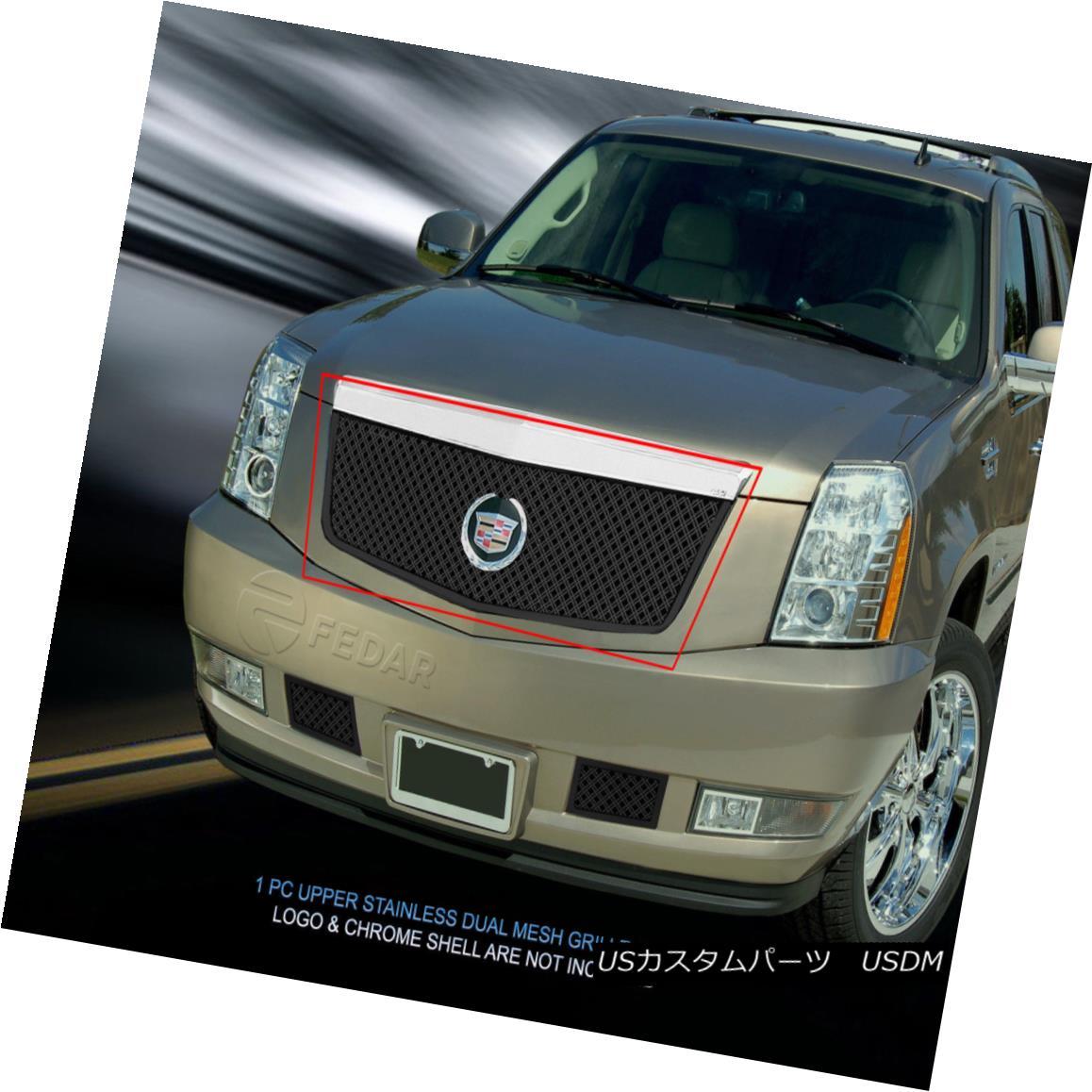 グリル Fedar Fits 2007-2014 Cadillac Escalade Full Black Dual Weave Mesh Grille Insert Fedar Fitting 2007-2014 Cadillac Escaladeフルブラックデュアルウィーブメッシュグリルインサート