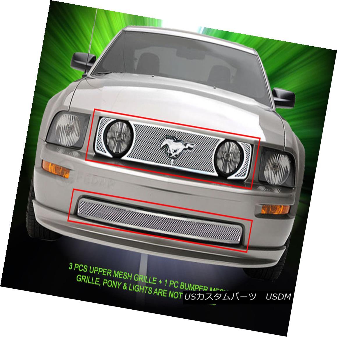 グリル for 05-09 Ford Mustang V8 GT Stainless Steel Mesh Grille Combo Insert Fedar 05-09 Ford Mustang V8 GTステンレスメッシュグリルコンボインサートFedar