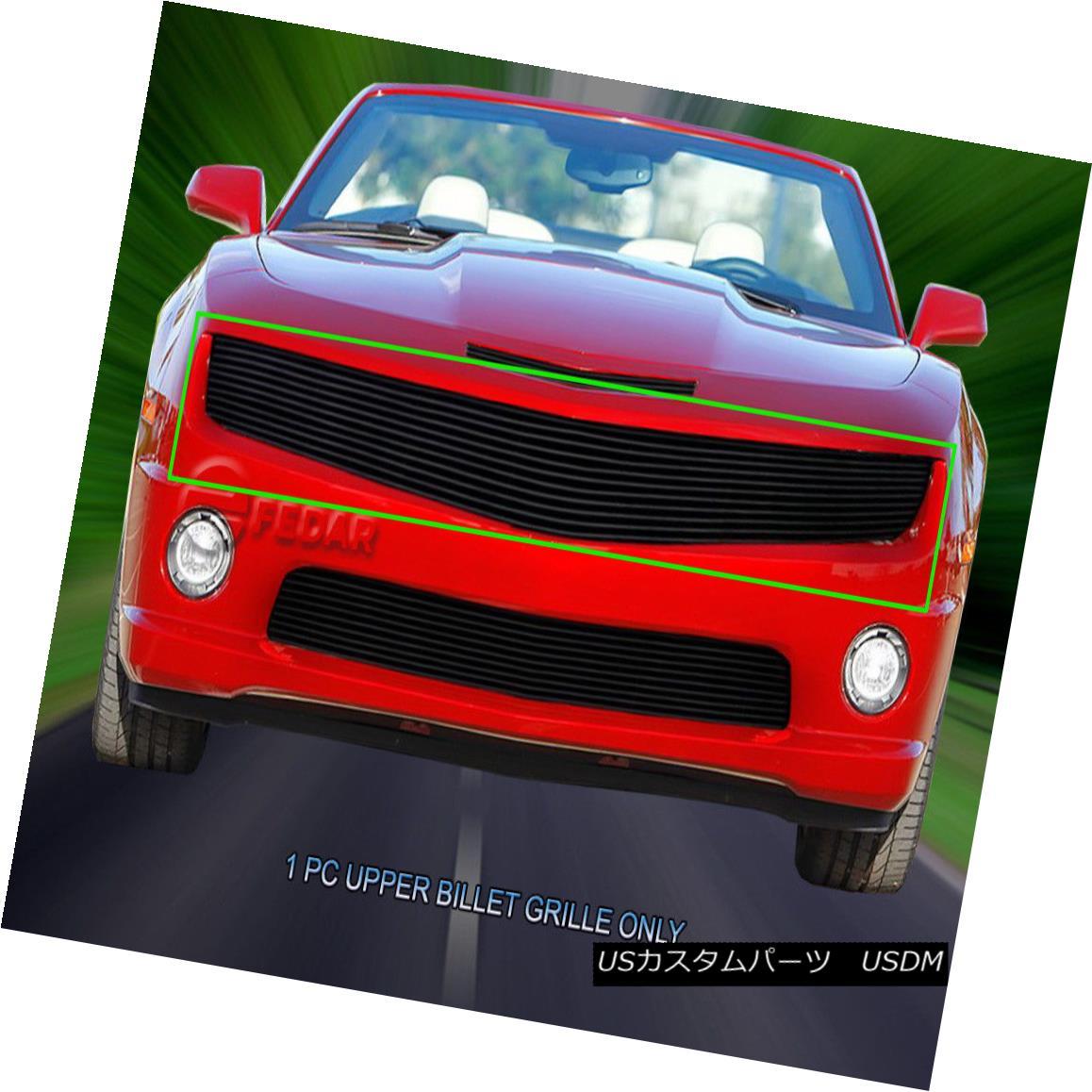 グリル Fedar Fits 2010-2013 Chevy Camaro LT/LS/RS/SS Black Overlay Upper Billet Grille Fedarは2010-2013年を適合させるChevy Camaro LT / LS / RS / SSブラックオーバーレイアッパービレットグリル
