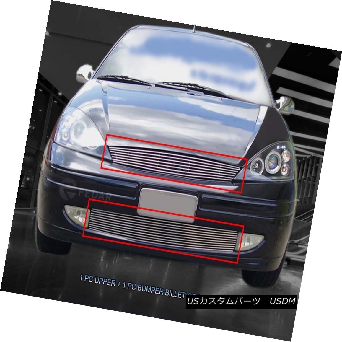 グリル 00-04 Ford Focus Billet Grille Grille Combo Insert Fedar 00-04 Ford Focus BilletグリルグリルコンボインサートFedar