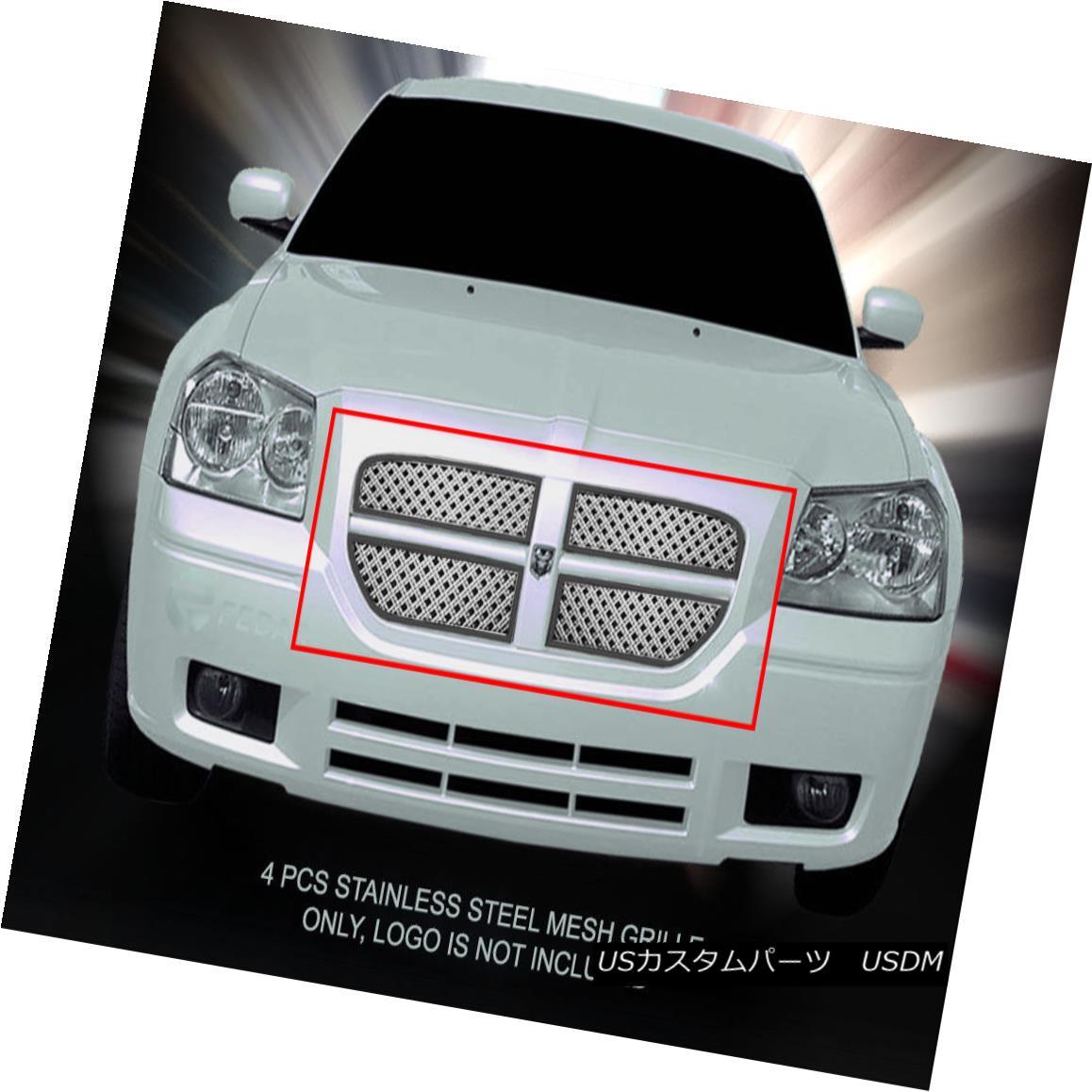 グリル Fedar Fits 2005-2007 Dodge Magnum Polished Overlay Dual Weave Mesh Grille Insert Fedarは2005-2007 Dodge Magnum Polishedオーバーレイデュアルウィーブメッシュグリルインサートに適合