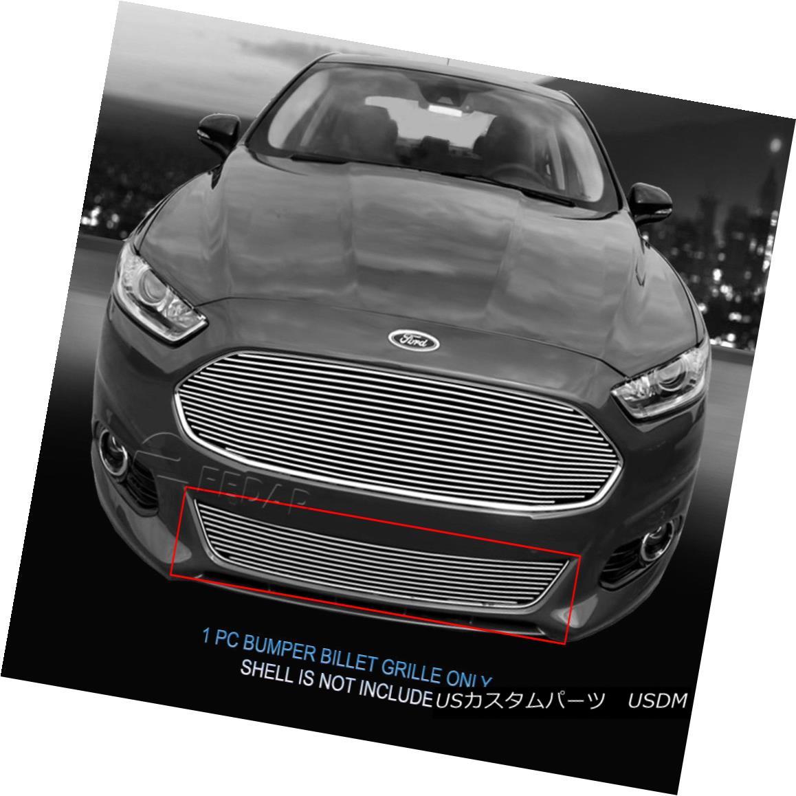 グリル Fedar Fits 2013-2015 Ford Fusion Polished Overlay Bumper Billet Grille Insert Fedarは2013年から2015年のFord Fusion Polished Overlay Bumper Billet Grille Insert