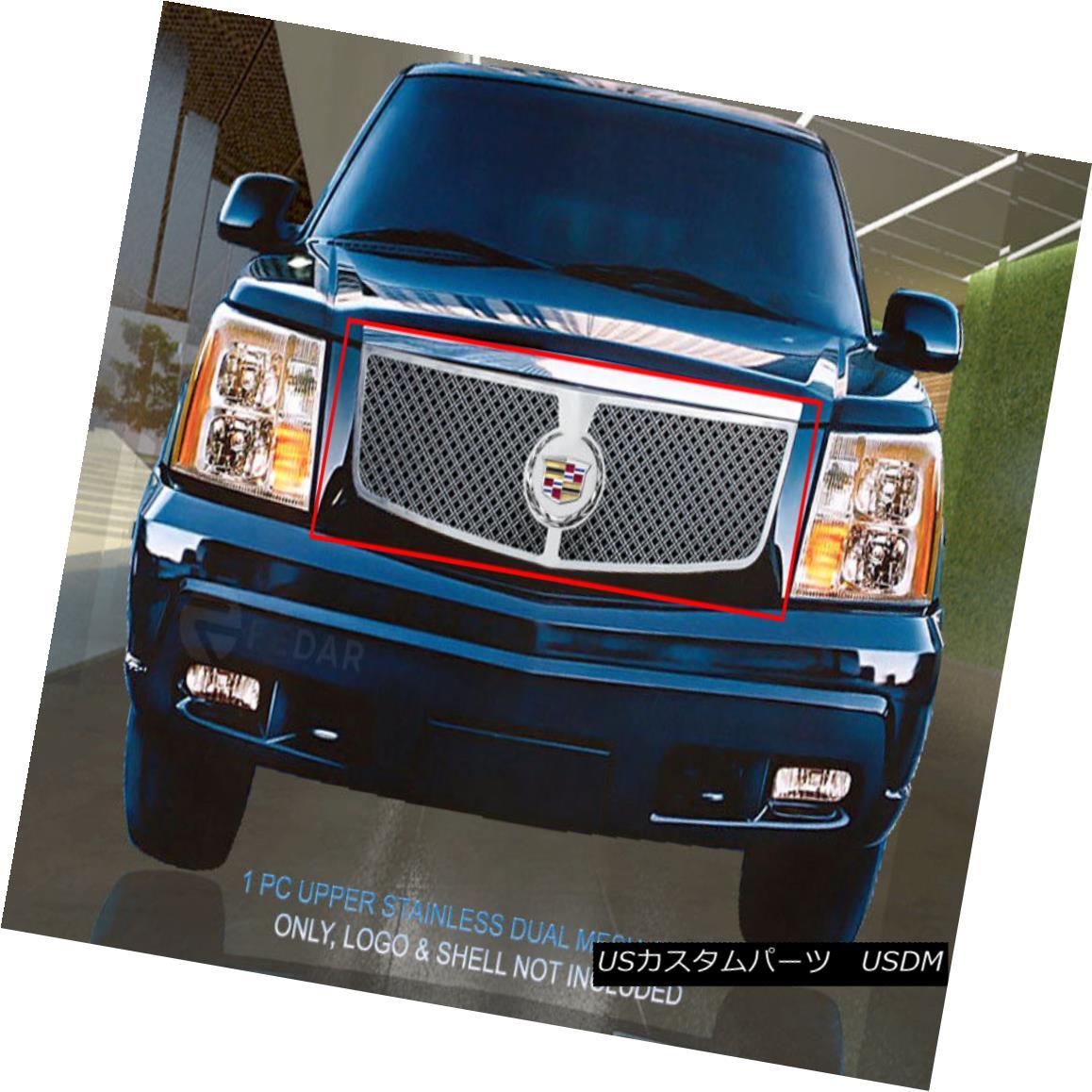 グリル 02-06 Cadillac Escalade Stainless Steel Dual Mesh Grille Grill Insert Fedar 02-06キャデラックエスカレードステンレススチールデュアルメッシュグリルグリルインサートフェルダー