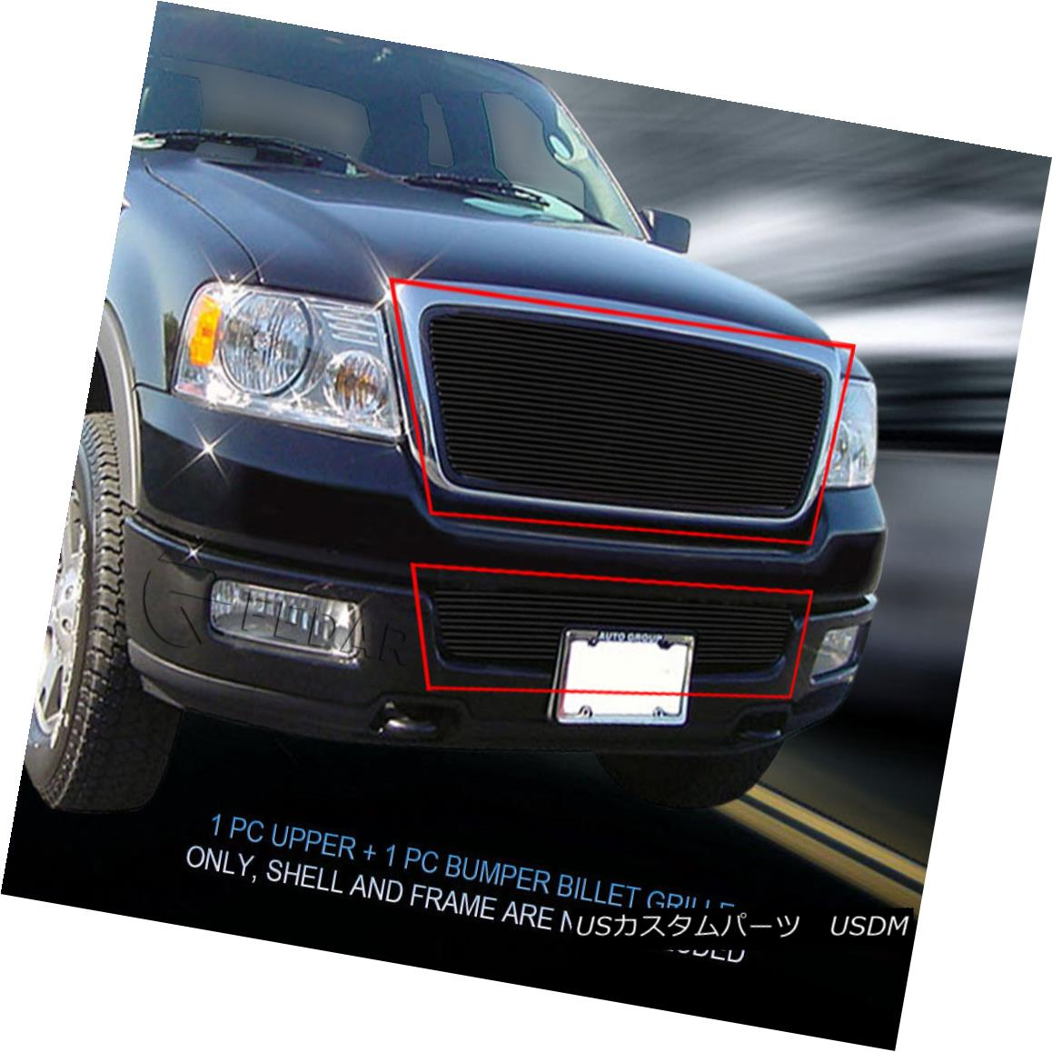 グリル Fedar Fits 2004-2005 Ford F-150 Black Billet Grille Combo Fedarは2004-2005年のFord F-150 Black Billet Grille Comboに合う