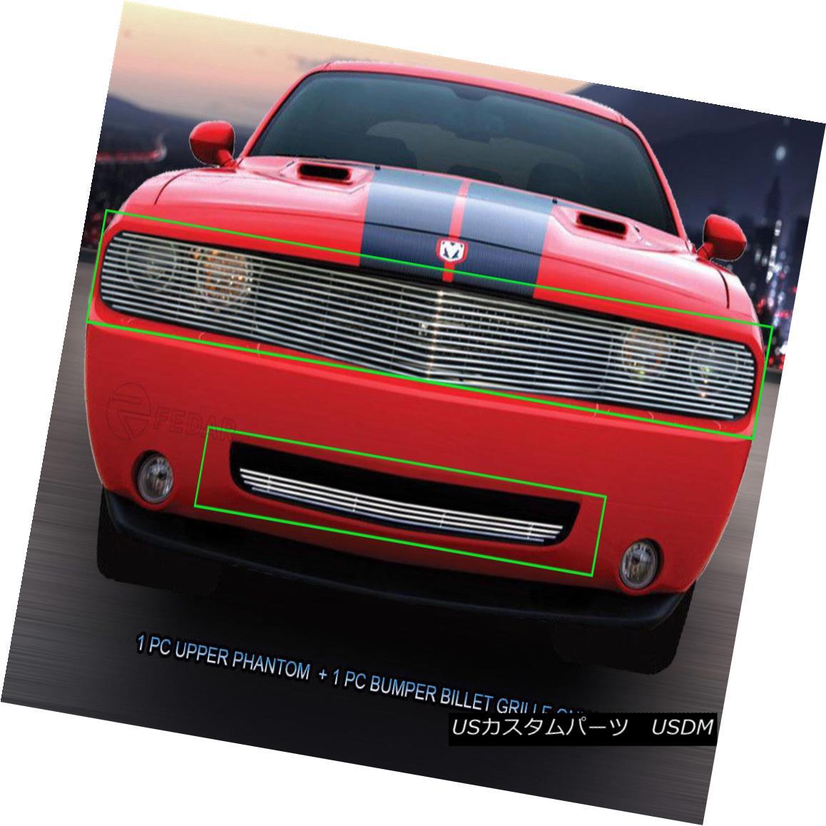 グリル 09-10 Dodge Challenger Billet Grille Combo Grill Insert 09-10ダッジチャレンジャービレットグリルコンボグリルインサート