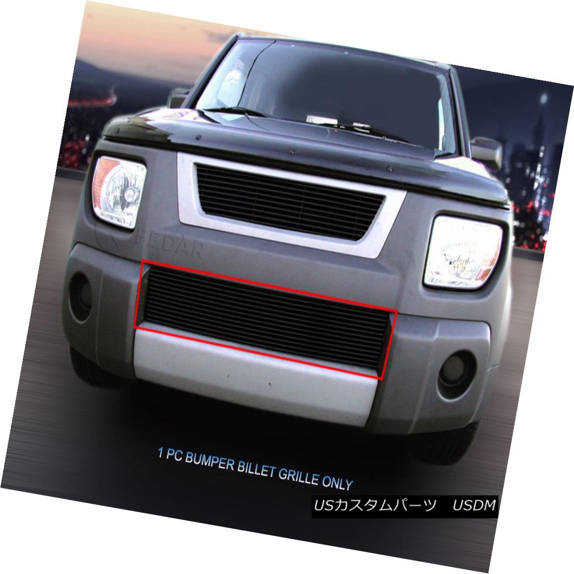 グリル For 03-06 Honda Element Black Replacement Billet Grille Bumper Insert Fedar 03-06ホンダエレメントブラック交換用ビレットグリルバンパーインサートFedar