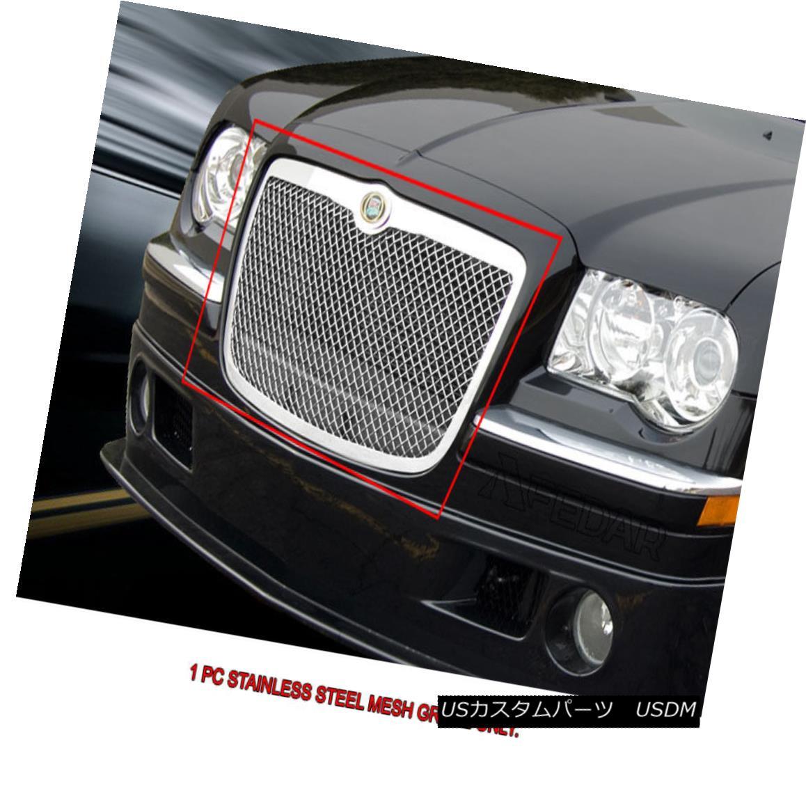 グリル 05-10 Chrysler 300/300C Stainless Steel Mesh Grille Upper Insert Fedar 05-10クライスラー300 / 300Cステンレスメッシュグリルアッパーインサートフェルダ