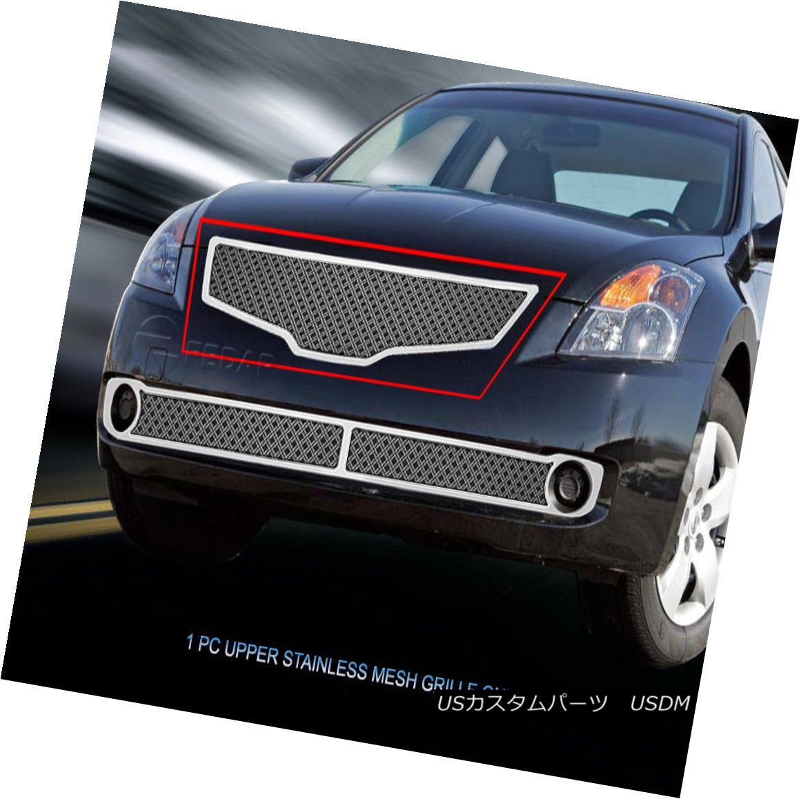 グリル Fedar Fits 07-09 Nissan Altima Sedan Full Chrome Dual Weave Mesh Grille Insert Fedar Fits 07-09日産アルティマセダンフルクロームデュアルウィーブメッシュグリルインサート