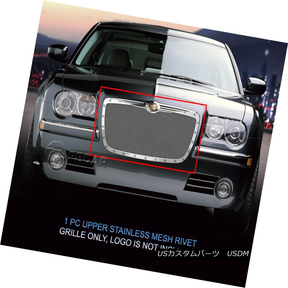 グリル Fedar Fits 05-10 Chrysler 300/300C Rivet Mesh Grille Insert Fedar Fits 05-10クライスラー300 / 300Cリベットメッシュグリルインサート
