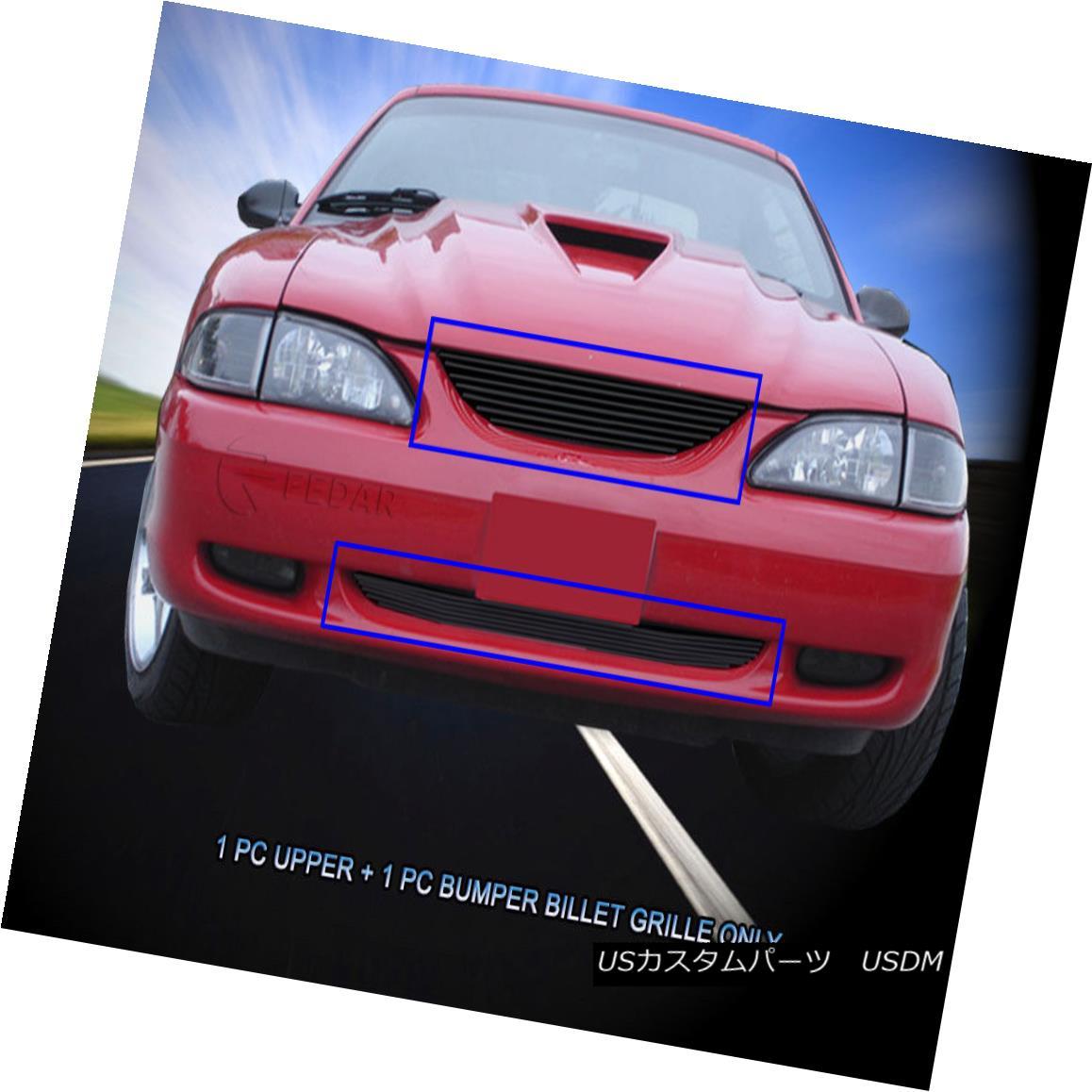 グリル Fits 1994-1998 Ford Mustang Aluminum Black Billet Grille Insert Combo Fedar フィット1994-1998フォードマスタングアルミブラックビレットグリル挿入コンボFedar