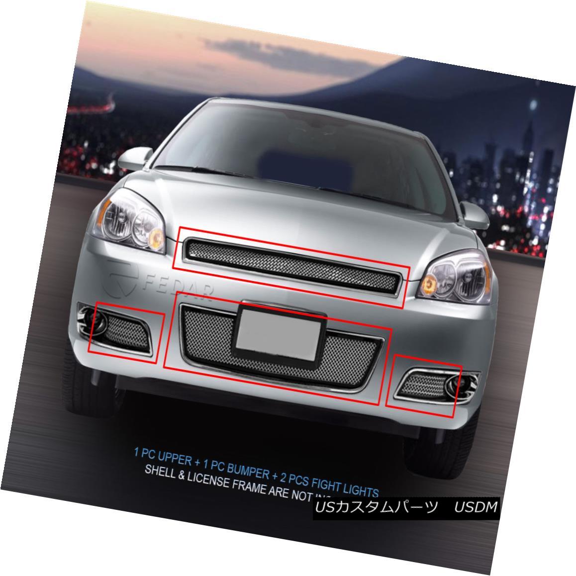 グリル For 06-11 Chevy Impala Stainless Steel Mesh Grille Grill Combo Insert Fedar 06-11シボレーインパラステンレスメッシュグリルグリルコンボインサートフェルダ