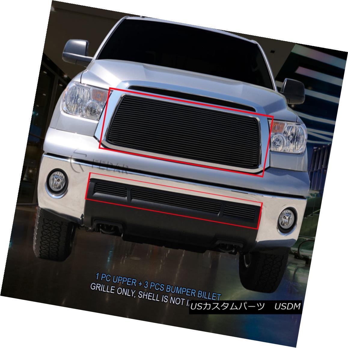グリル Fits 2010-2013 Toyota Tundra Black Billet Grille Grill Combo 4 Pcs Fedar フィット2010-2013トヨタトンドラブラックビレットグリルグリルコンボ4個のFedar