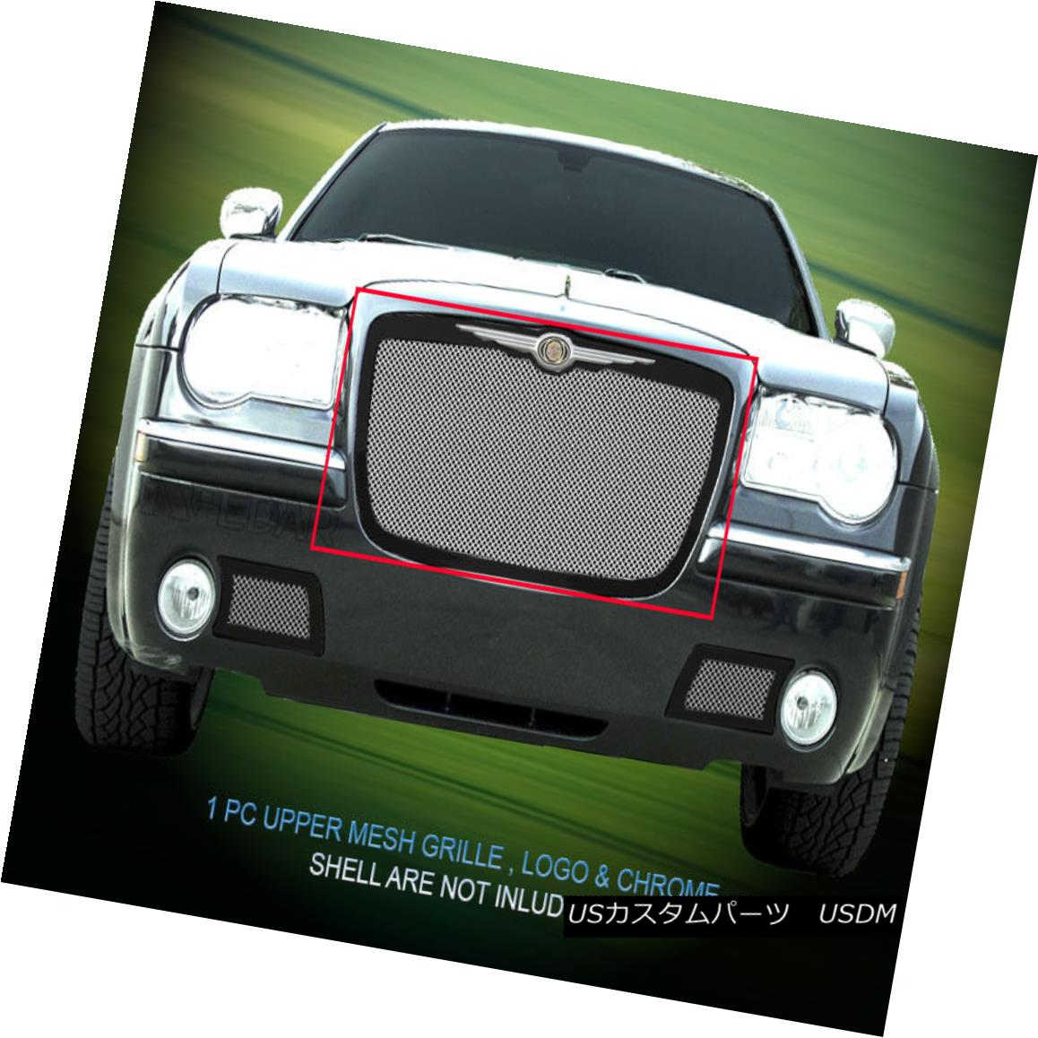 グリル Fedar Fits 2005-2010 Chrysler 300/300C Polished Wire Mesh Grille Insert Fedarは2005-2010 Chrysler 300 / 300Cポリッシュワイヤメッシュグリルインサートに適合
