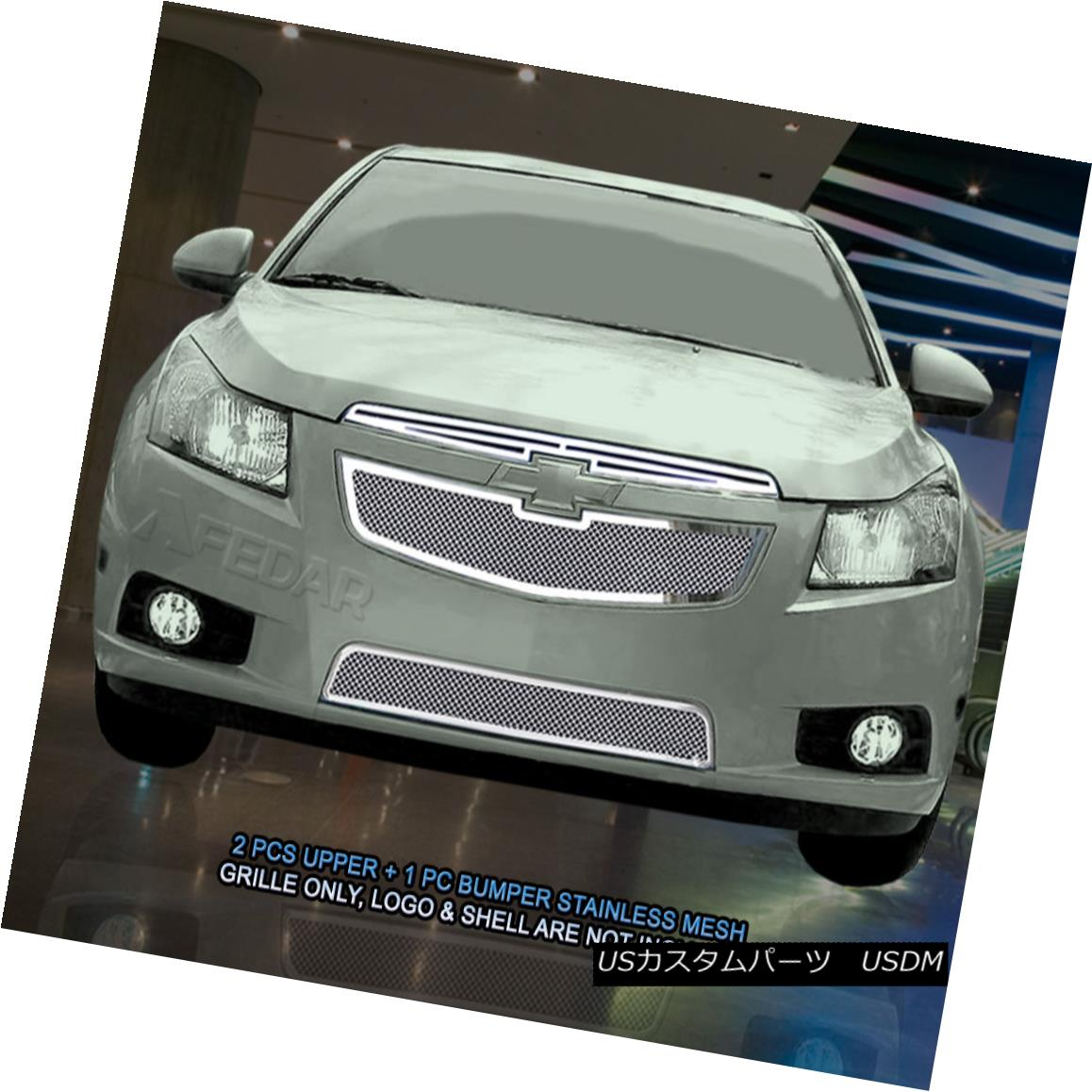グリル 2011-2014 Chevy Cruze LT RS/LTZ RS Stainless Steel Mesh Grille Combo Fedar 2011-2014シボレークルーズLT RS / LTZ RSステンレスメッシュグリルコンボ・フェルダ