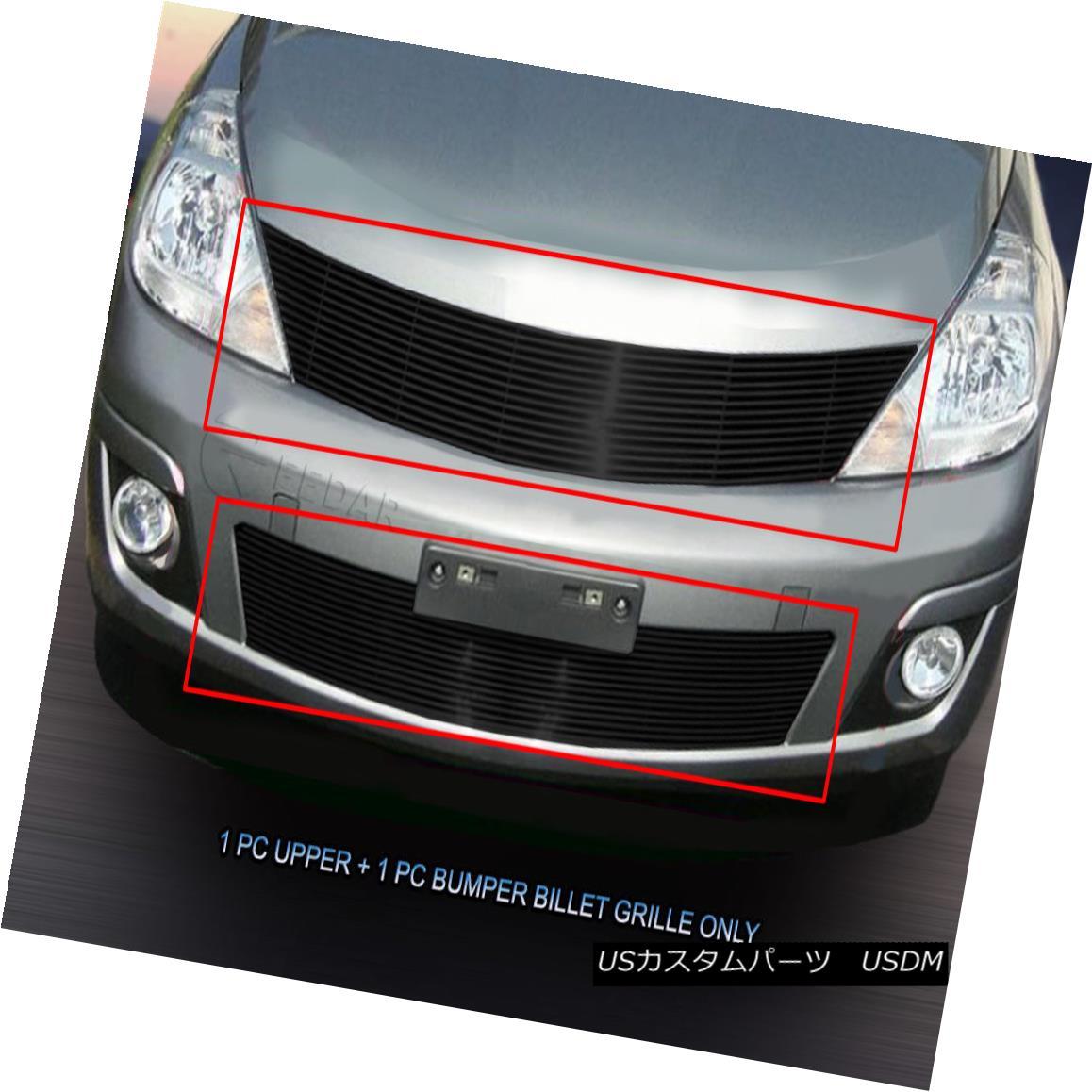 グリル Fit 2007-2011 Nissan Versa Black Billet Grille Grill Combo Insert  Fedar フィット2007年から2011年日産VersaブラックビレットグリルグリルコンボインサートFedar