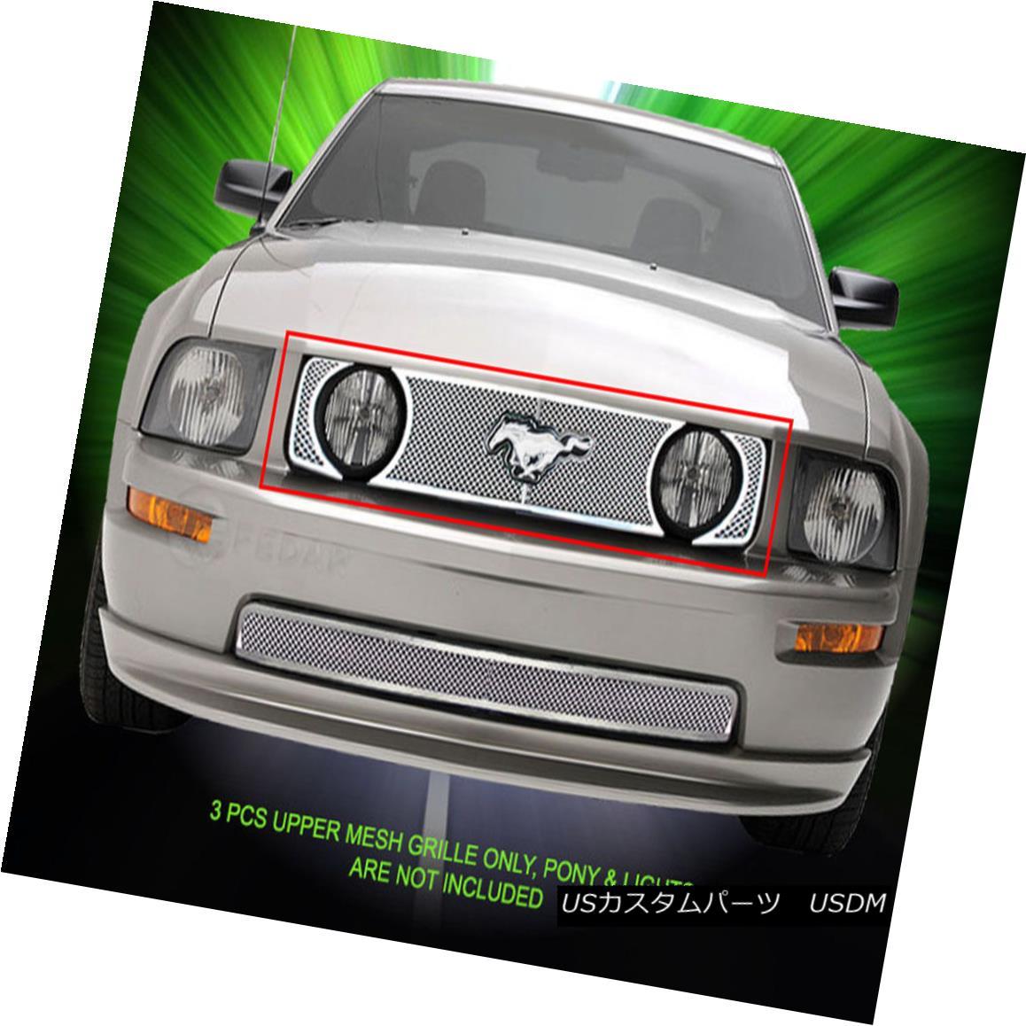 グリル For 05-09 Ford Mustang V8 GT Stainless Steel Mesh Grille Upper Insert Fedar 05-09フォードマスタングV8 GTステンレスメッシュグリルアッパーインサートフェルダ