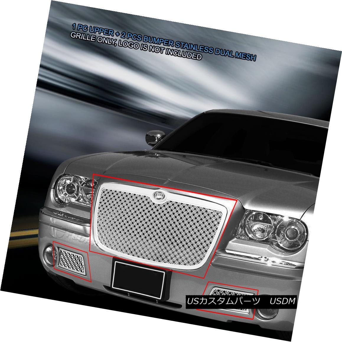 グリル Fedar for 05-10 Chrysler 300/300C Stainless Steel Dual Mesh Grille Insert フェラー、05-10クライスラー300 / 300Cステンレススチールデュアルメッシュグリルインサート