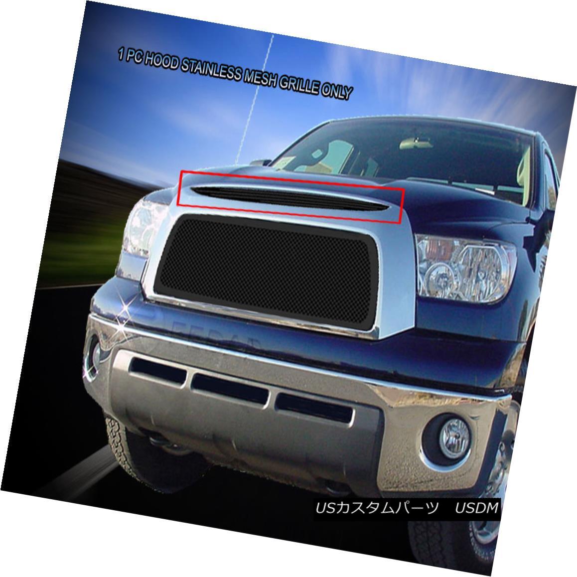 グリル For 2007-2009 Toyota Tundra Black Stainless Mesh Grille Upper Hood Insert Fedar 2007 - 2009年トヨタトンドラブラックステンレスメッシュグリルアッパーフードインサートフェルダー