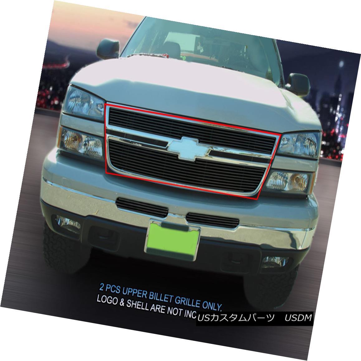 グリル 05-07 Chevy Silverado 1500 2500 3500 HD Black Billet Grille Combo Insert Fedar 05-07 Chevy Silverado 1500 2500 3500 HD Black Billet GrilleコンボインサートFedar