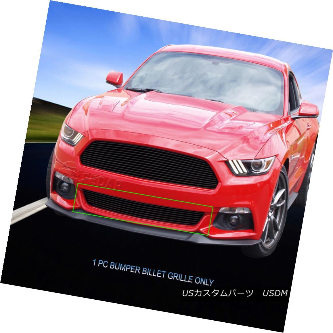 グリル Fedar Fits 2015-2016 Ford Mustang GT Black Overlay Bumper Billet Grille Insert Fedarフィット2015-2016 Ford Mustang GTブラックオーバーレイバンパービレットグリルインサート