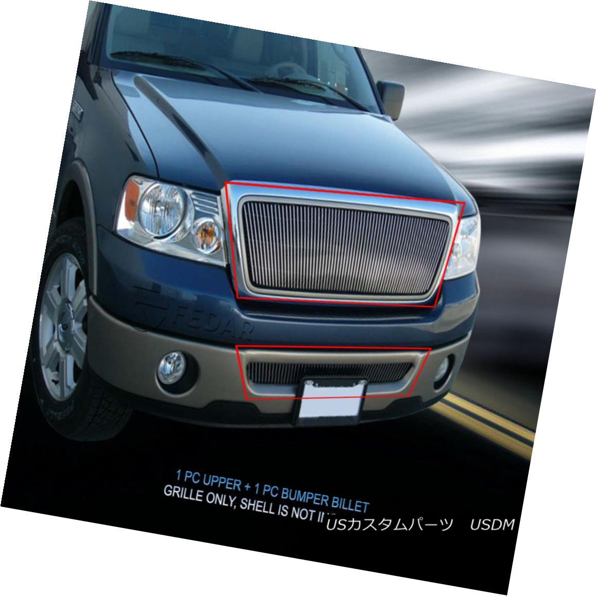 グリル Fedar Fits 2006-2008 Ford F-150 (Vertical) Polished Billet Grille Combo Fedarは2006-2008 Ford F-150(垂直)を研磨しました。研磨されたBillet Grille Combo