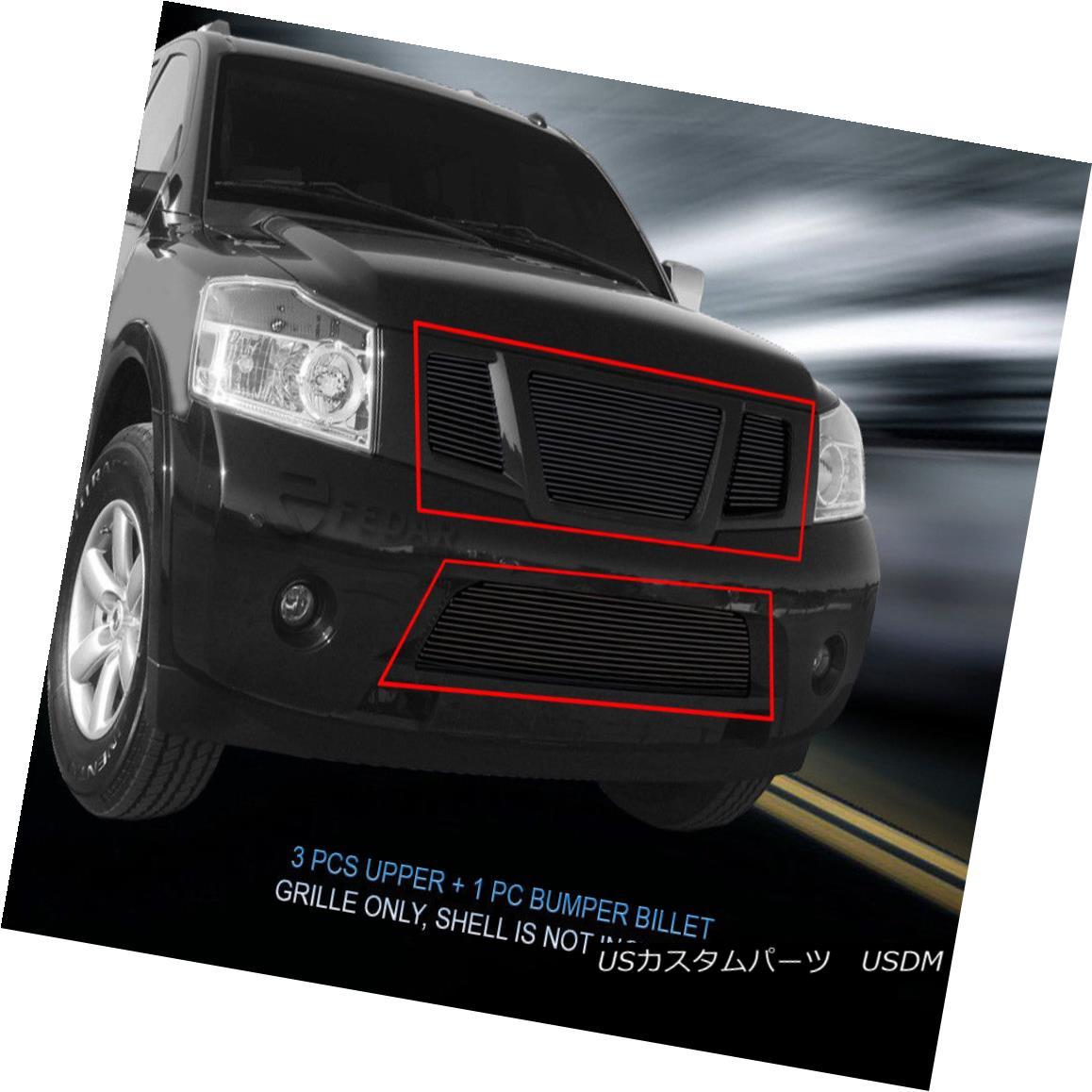 グリル For 2008-2015 Nissan Armada Bolt-On Black Billet Grille Combo Grill Insert Fedar 日産アルマダボルトオンブラックビレットグリルコンボグリルインサートフェルダ
