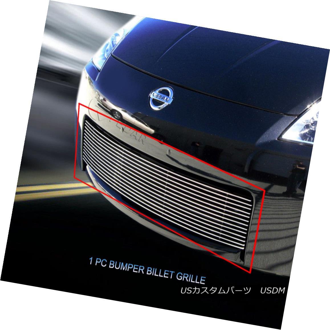 グリル Fits 06-07 Nissan 350Z Billet Grille Grill Insert 1PC  187 Fedar フィット06-07日産350Zビレットグリルグリルインサート1PC 187 Fedar